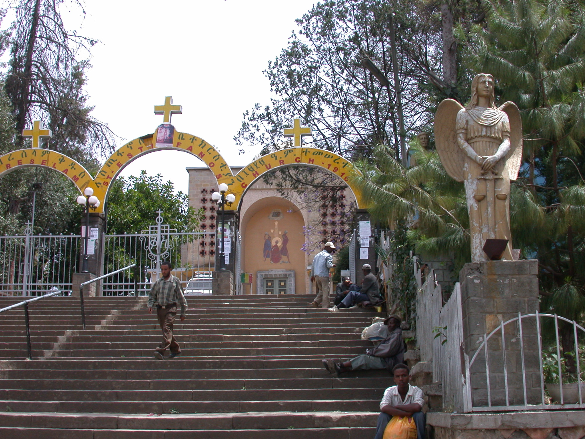Kidus Istifanos Church in Addis Ababa, Ethiopia