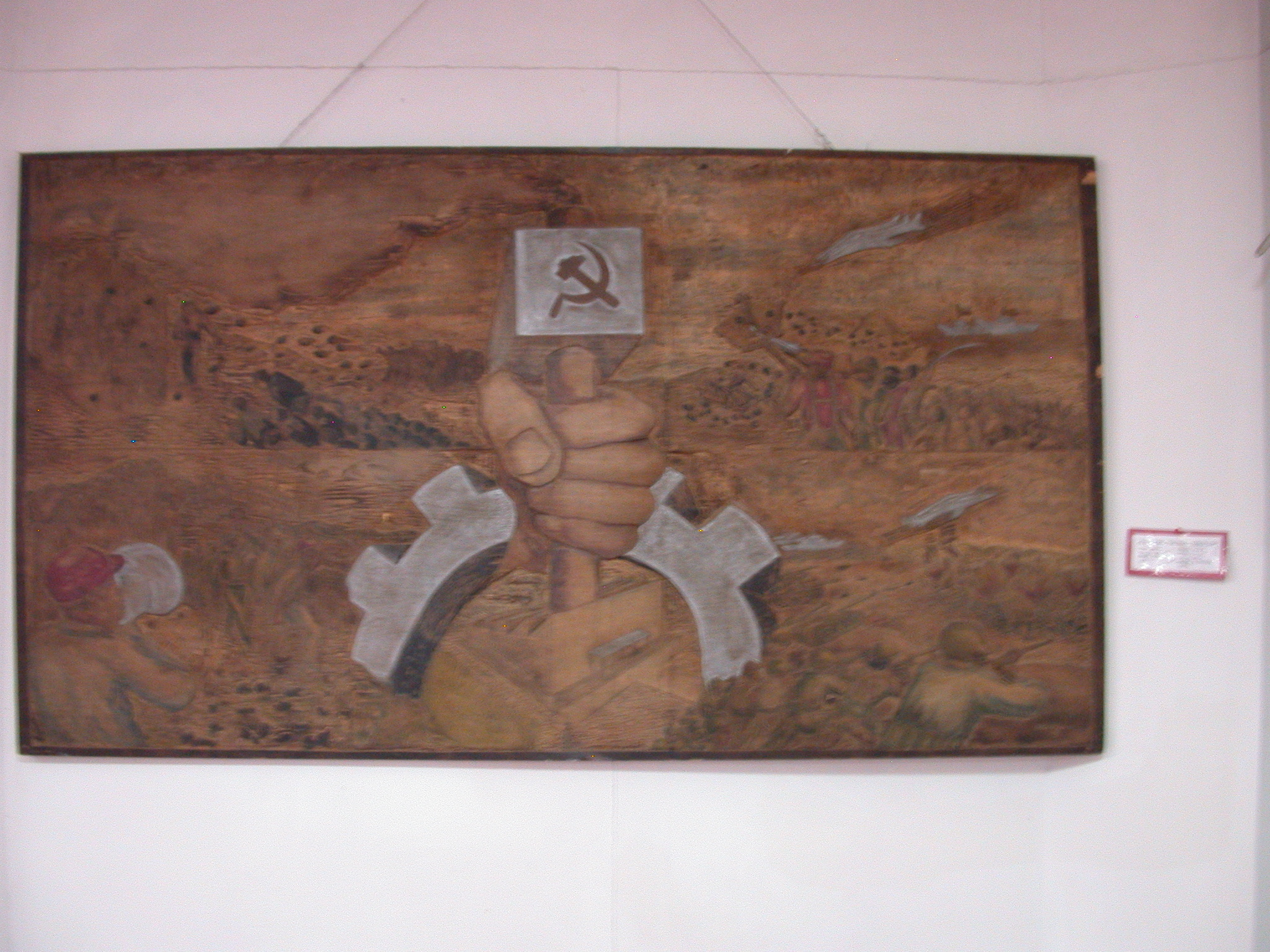 Painting About Derg Era, National Museum, Addis Ababa, Ethiopia