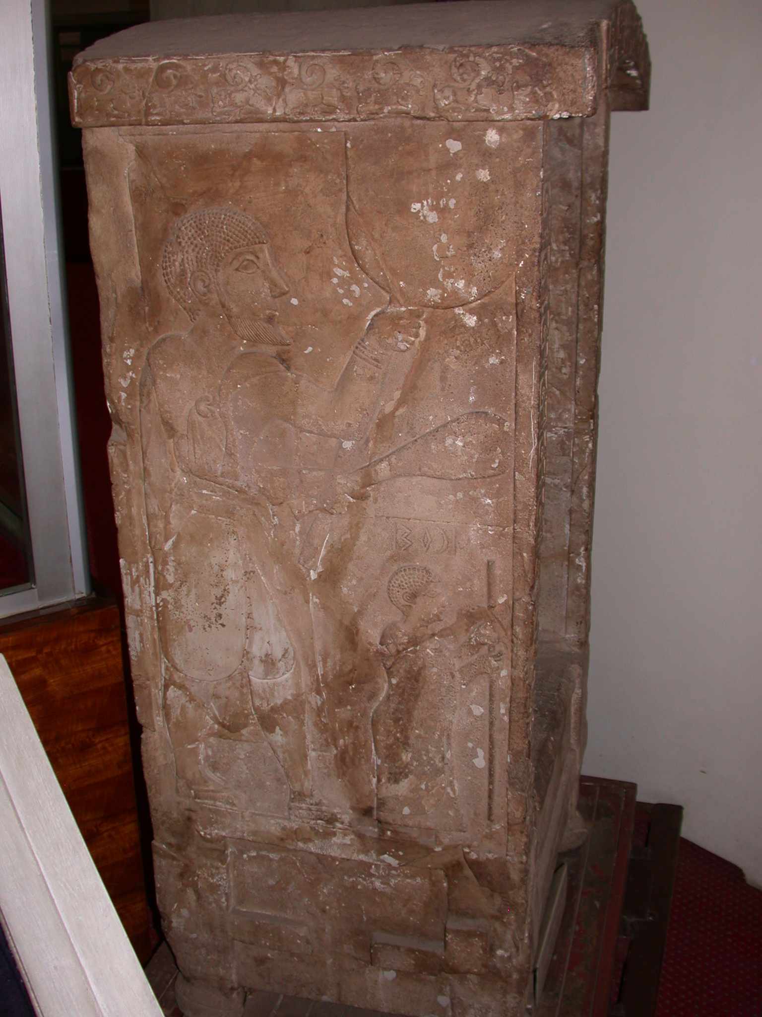 Limestone Seat Niche With Relief of Persons and Ibex (5th-4th century BCE) in Haoulti, Tigrai, Now Located in National Museum, Addis Ababa, Ethiopia