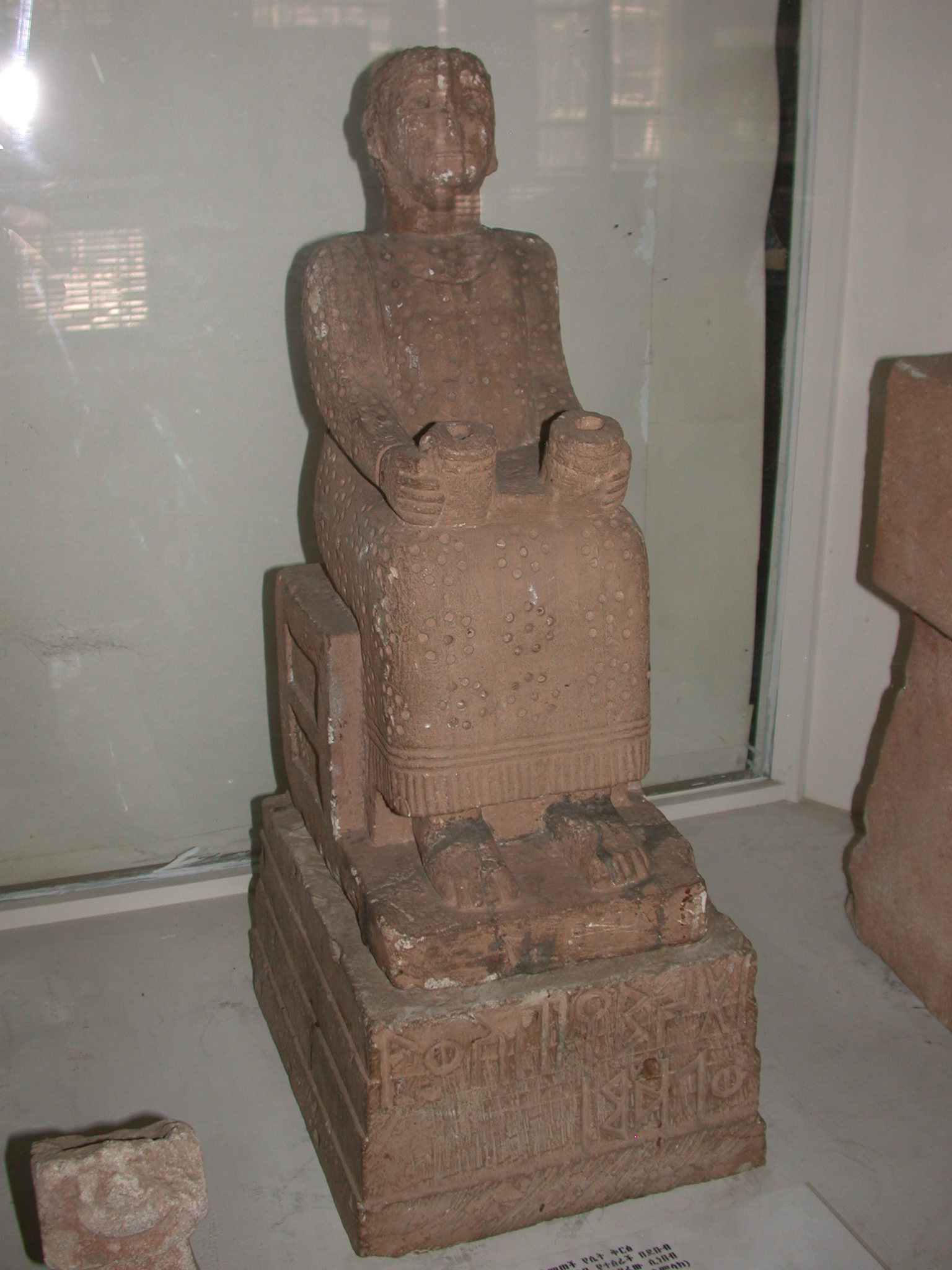 Limestone Statue of Female With Childbirth Inscription, 6th-5th Century BCE, in Addi-Galamo, Tigrai, Now Located in National Museum, Addis Ababa, Ethiopia