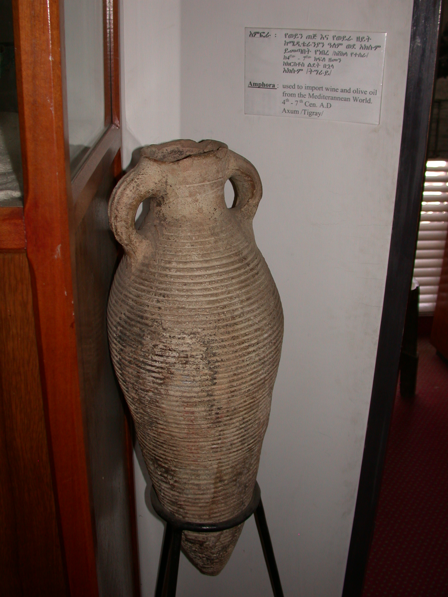Amphora to Import Olive Oil to Axum, Tigrai, in 4th-7th Century CE, Now Located in National Museum, Addis Ababa, Ethiopia