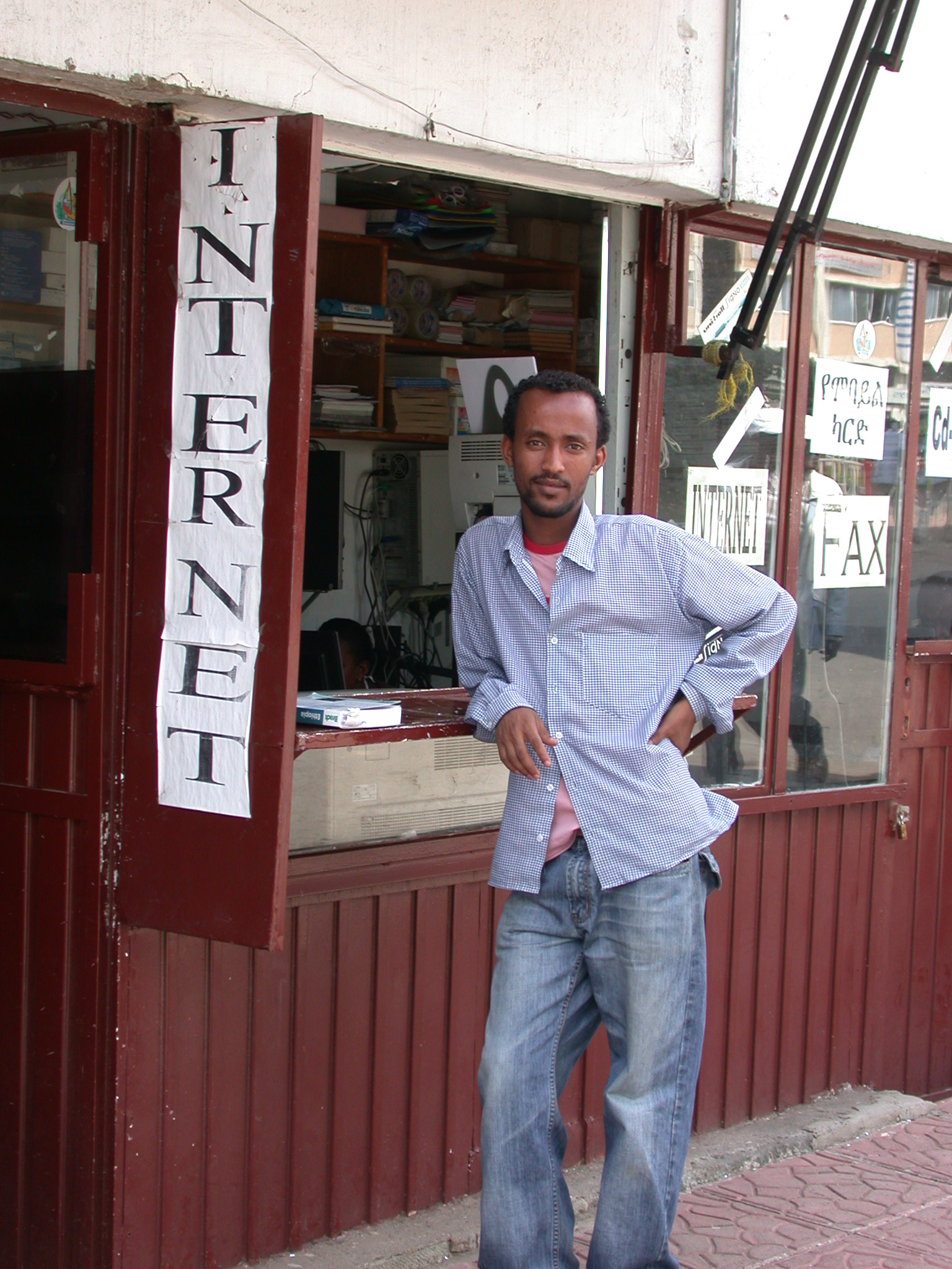 Helpful Guy at Internet Cafe, Addis Ababa, Ethiopia
