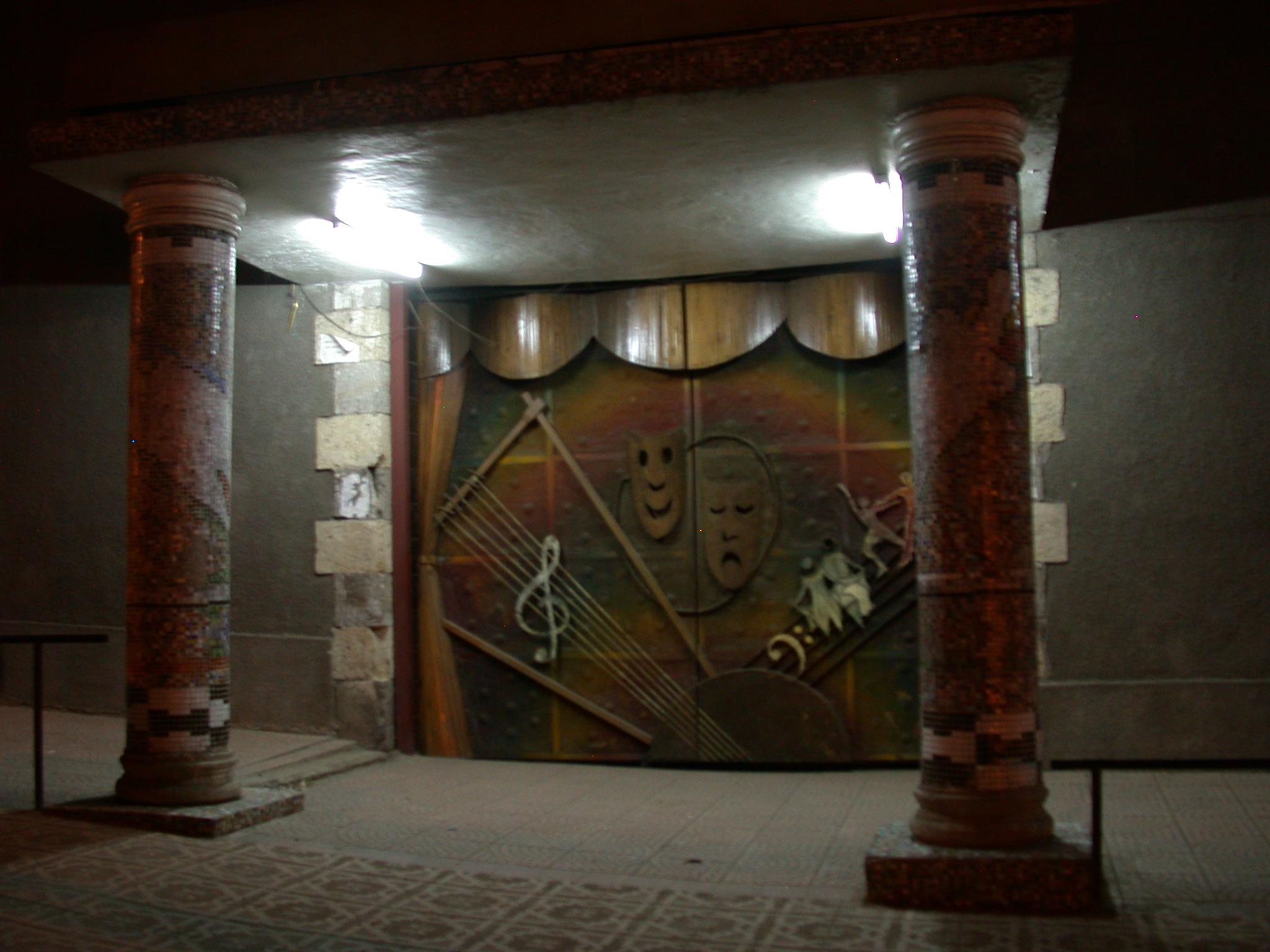 Satan Bet Theater, Addis Ababa, Ethiopia