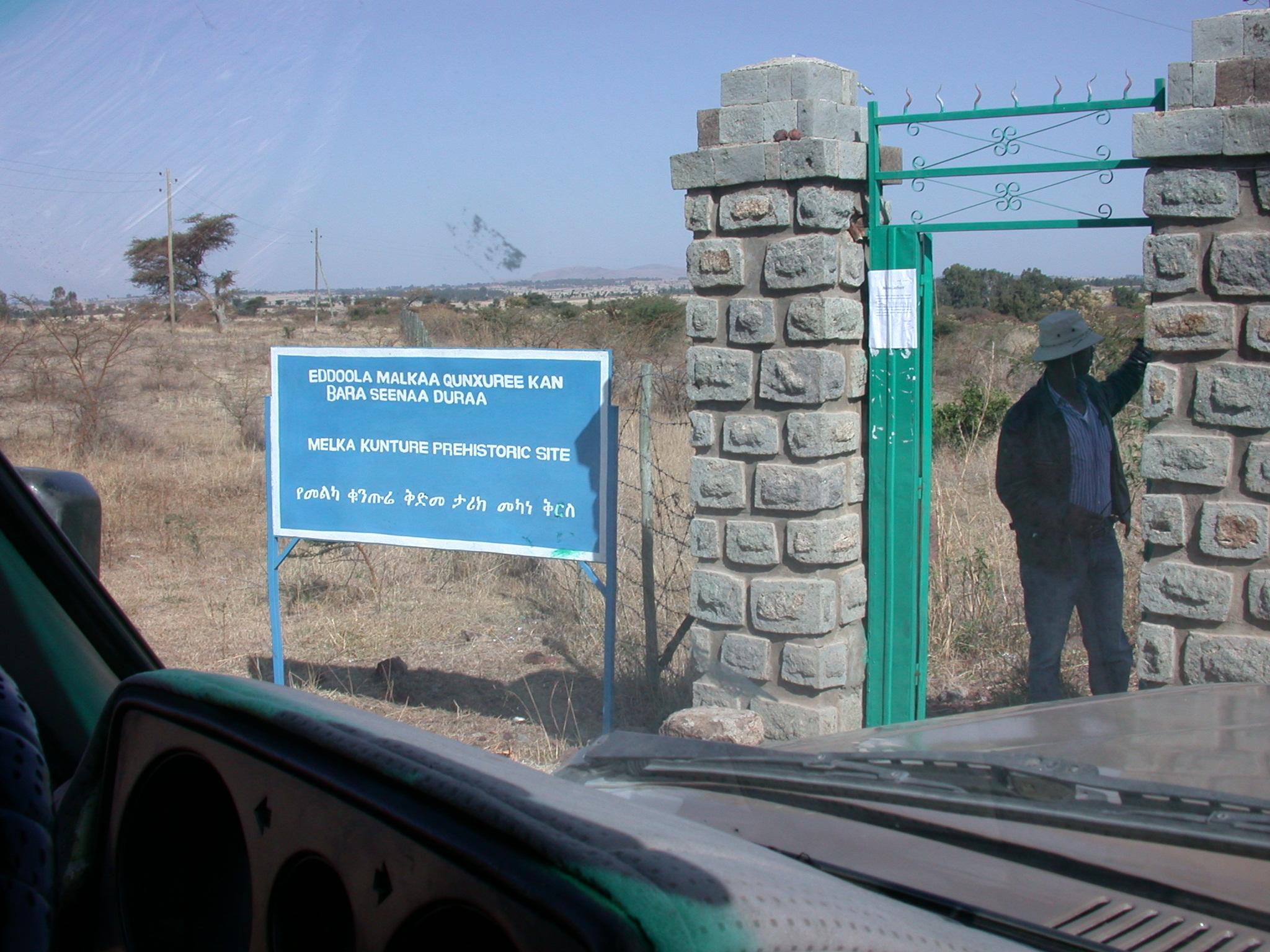 Gate to Melka Kunture Human Origins Discovery Site, Ethiopia