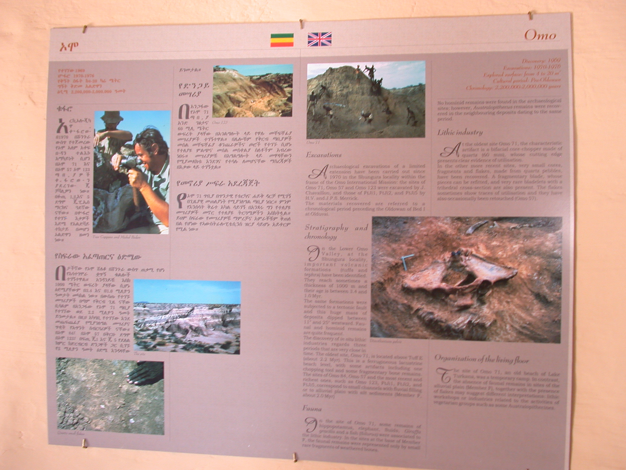 Omo Discovery Site Poster, Melka Kunture, Ethiopia