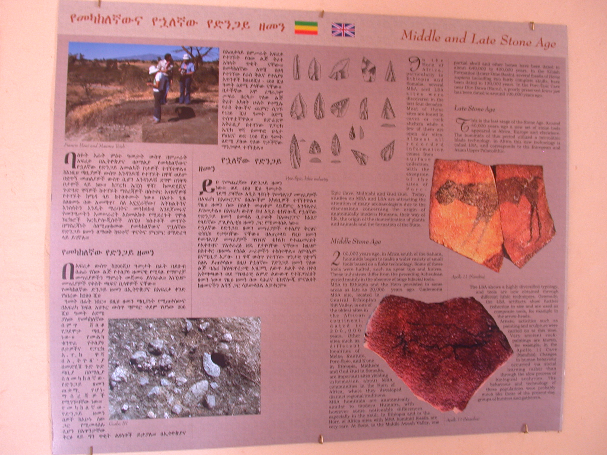 Middle and Late Stone Age Poster, Melka Kunture, Ethiopia