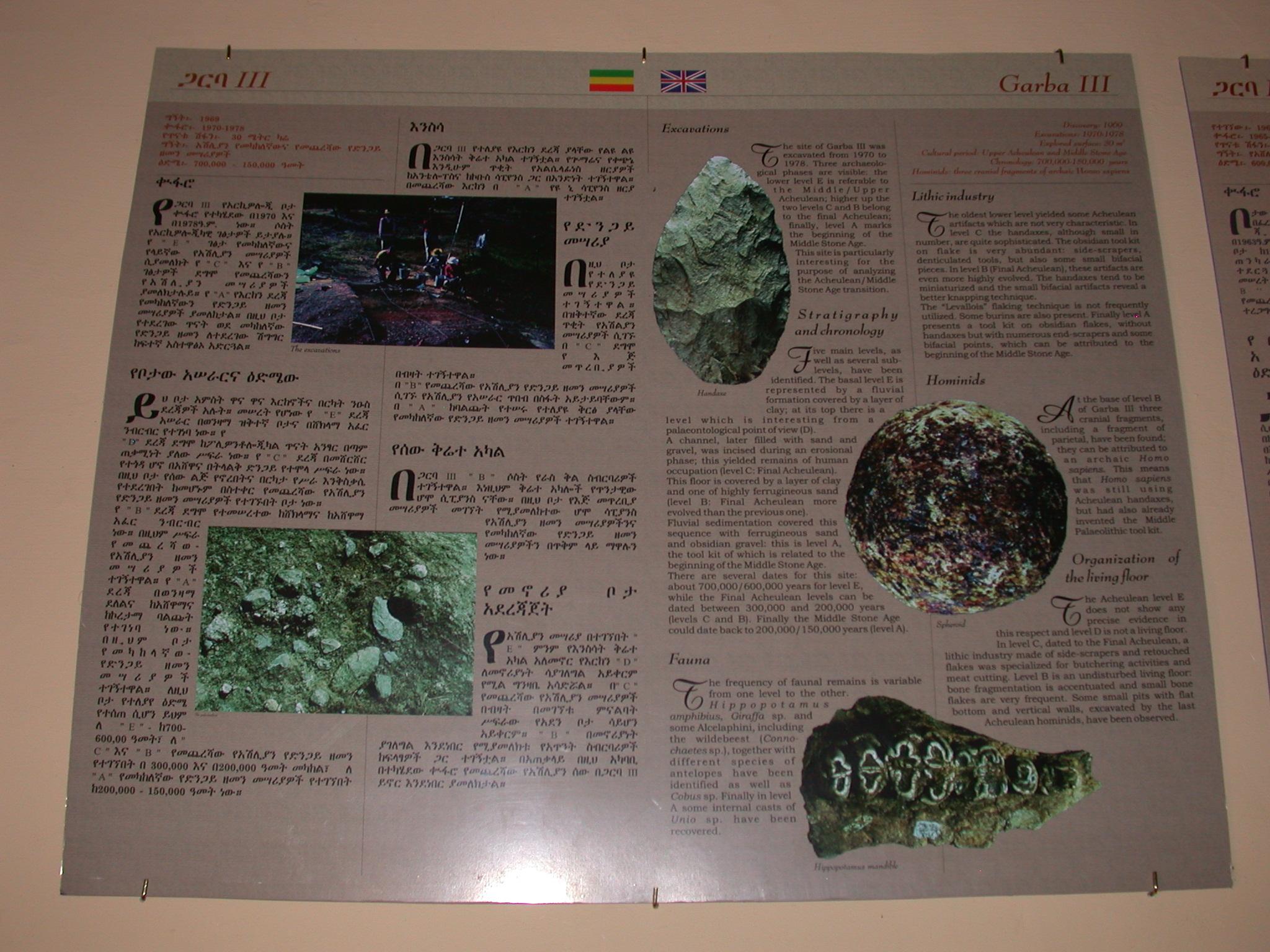 Garba III Tool Poster, Melka Kunture, Ethiopia