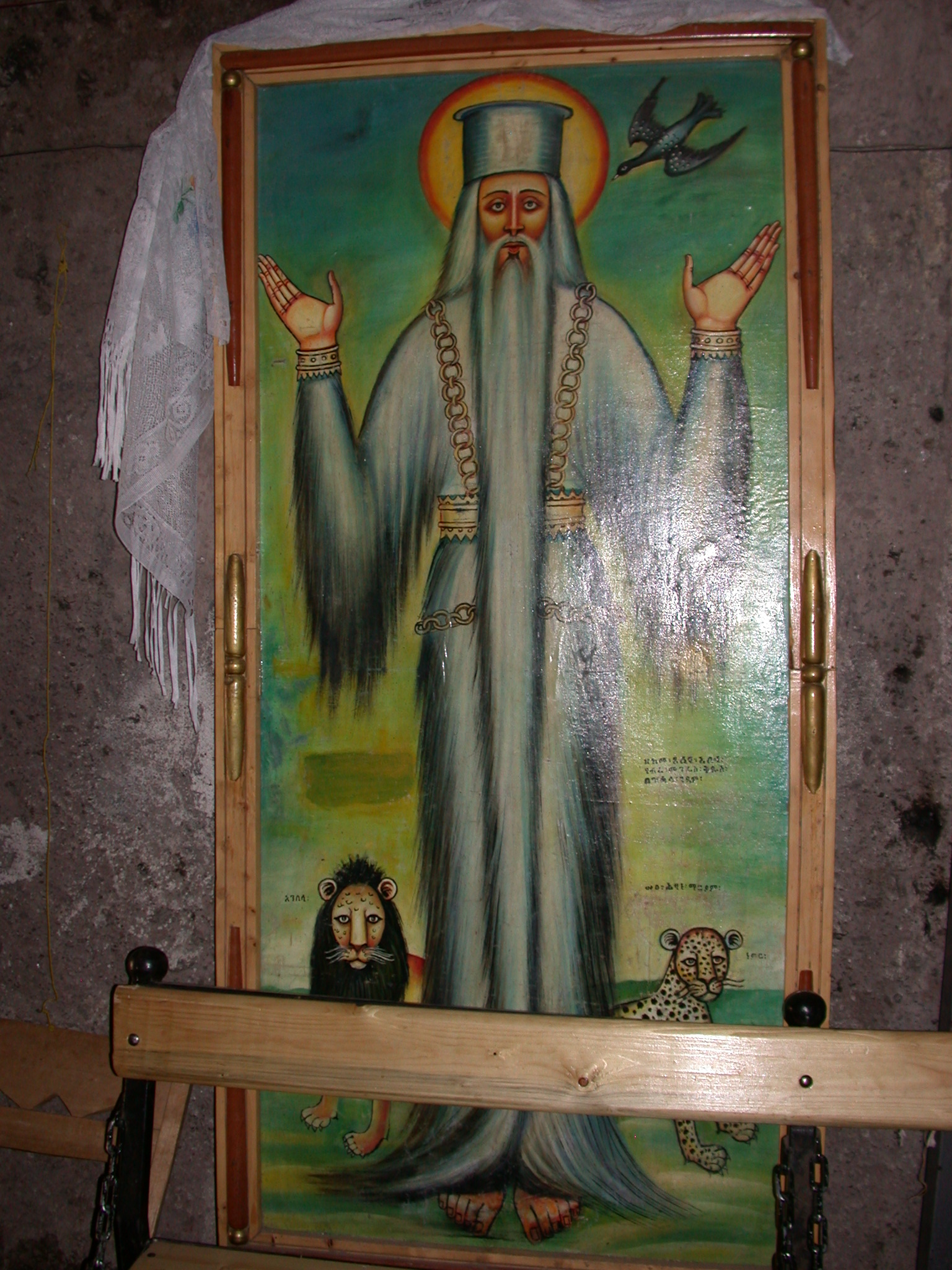 Painting in Adadi Mariam Church, South of Addis Ababa, Ethiopia