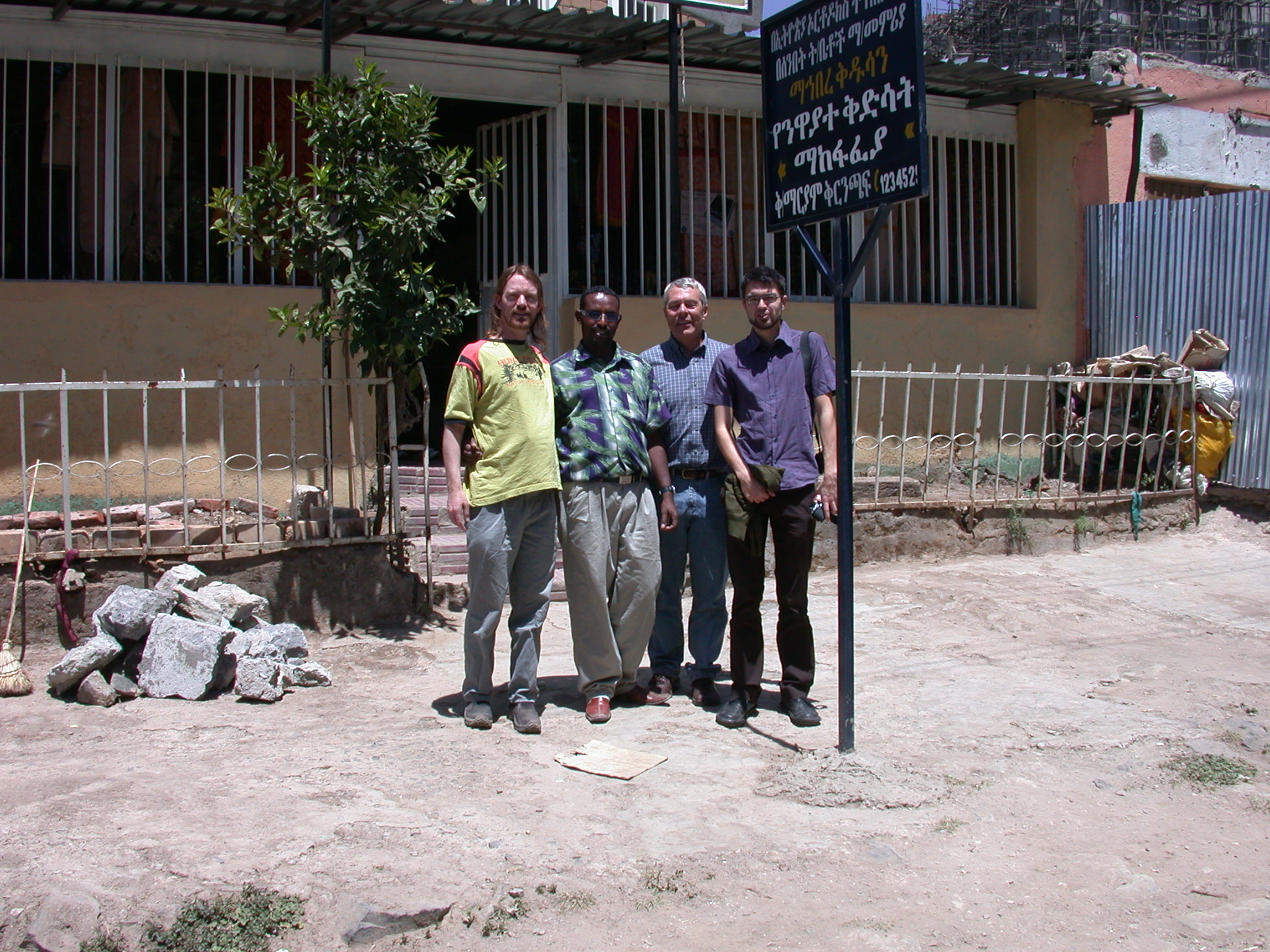 Will, Tamir, Gordon, and Frederick in Front of Church Shop, Addis Ababa, Ethiopia