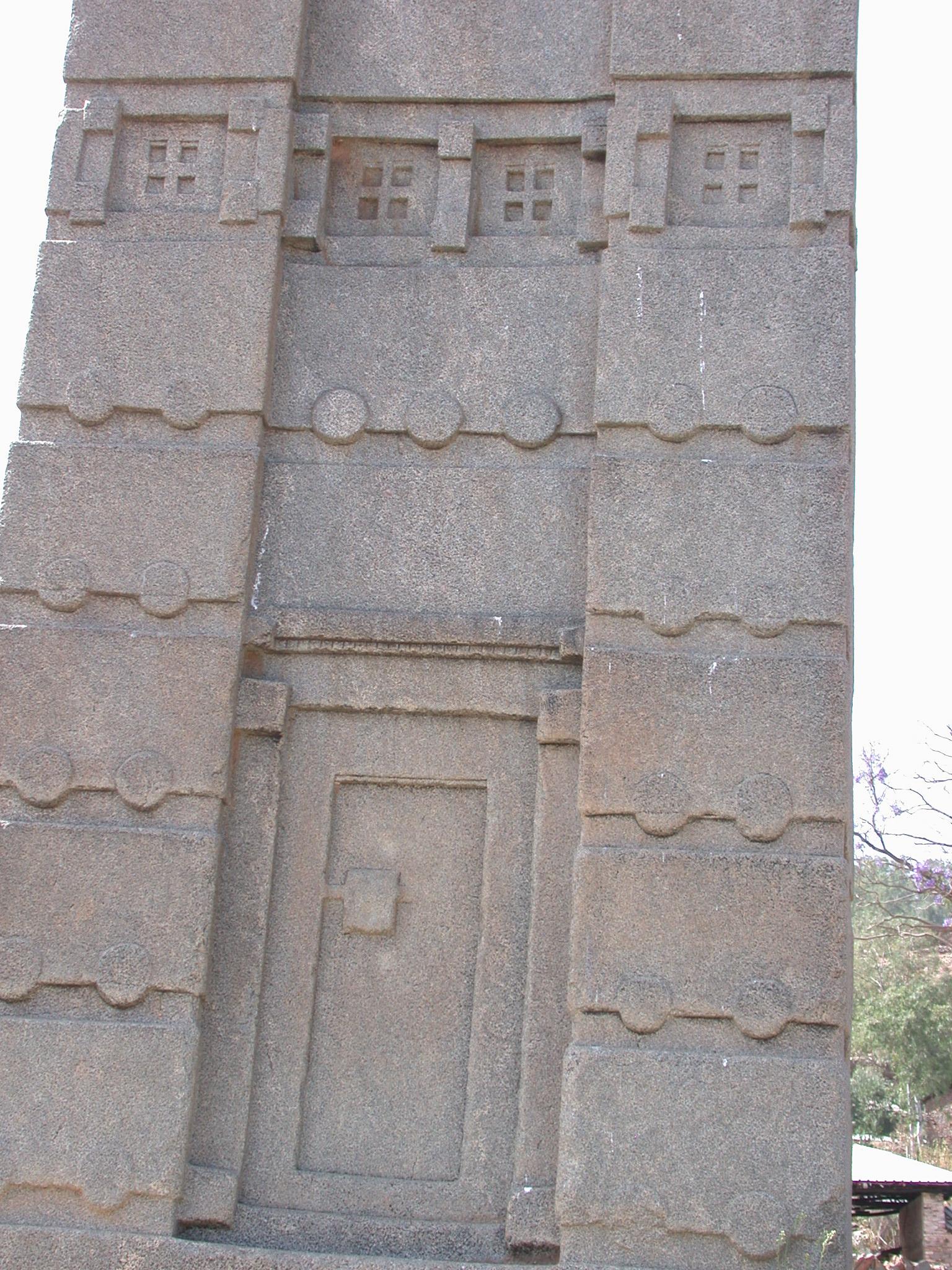 Detail of Obelisk, Axum, Tigrai, Ethiopia