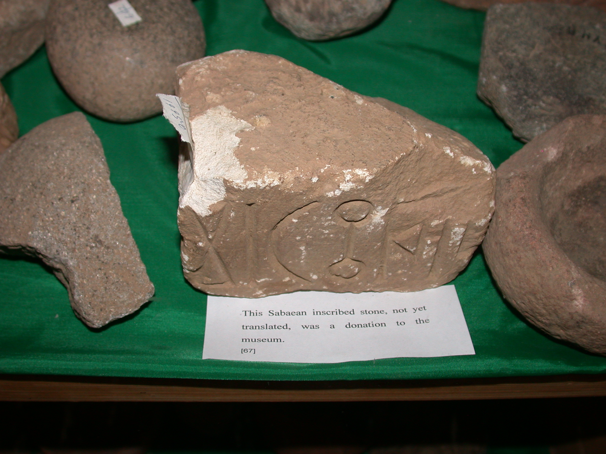 Sabean Inscription, Axum Museum, Axum, Tigrai, Ethiopia