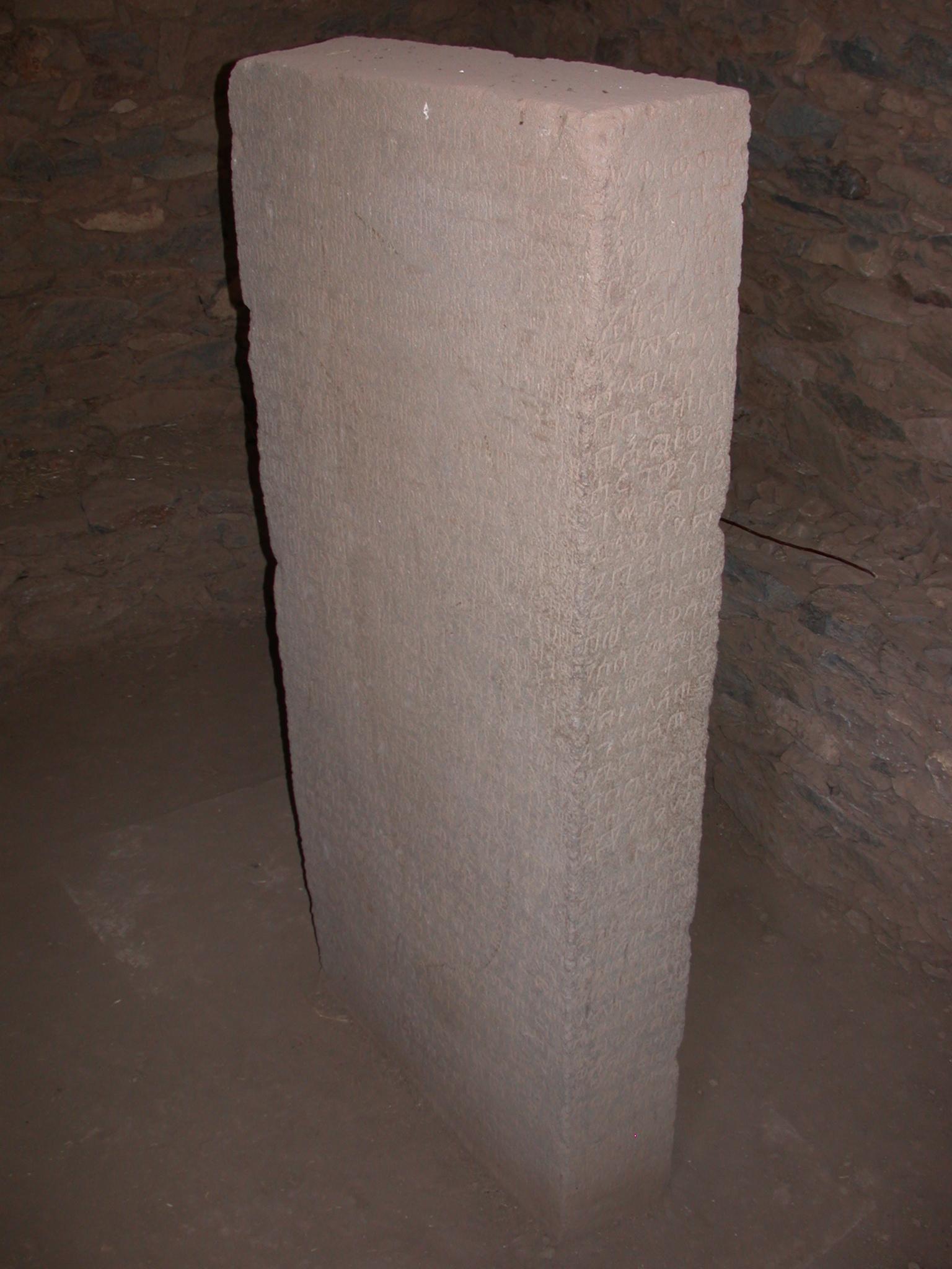 Trilingual Tablet, Axum, Tigrai, Ethiopia