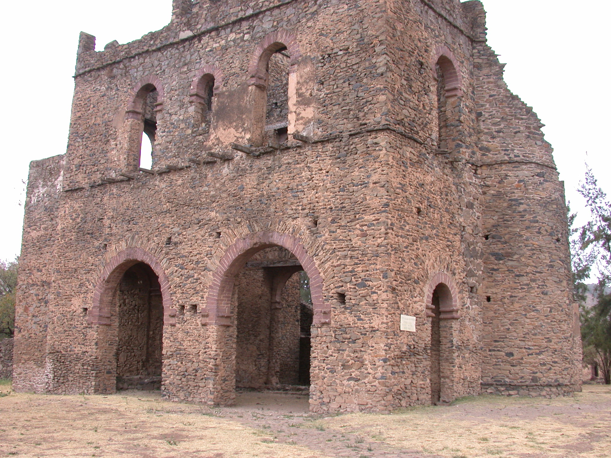 Royal Archive, Fasil Ghebbi Royal Enclosure, Gonder, Ethiopia
