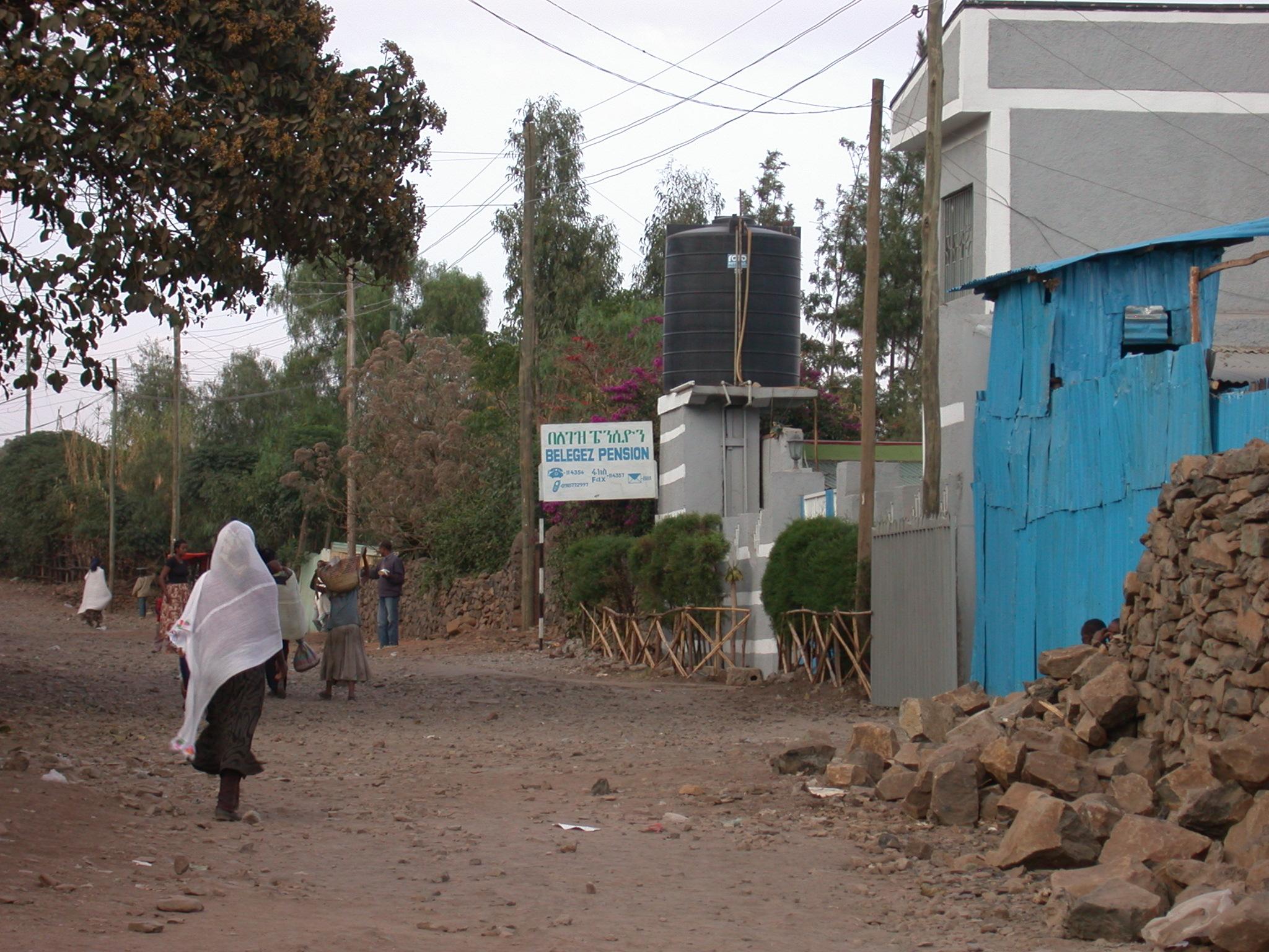 Belegez Pension, Gonder, Ethiopia