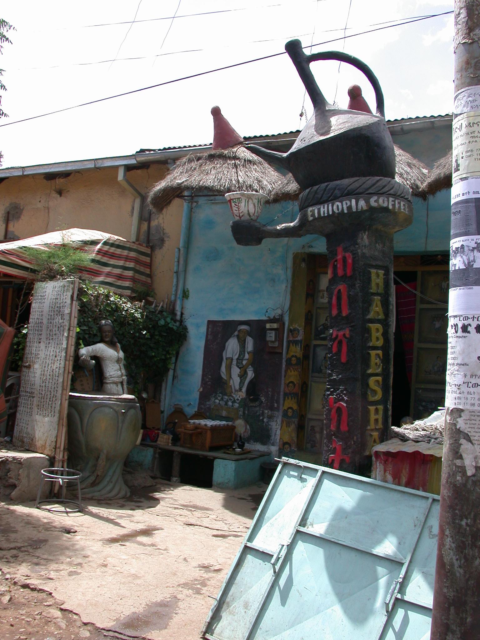 Habesha Restaurant, Gonder, Ethiopia