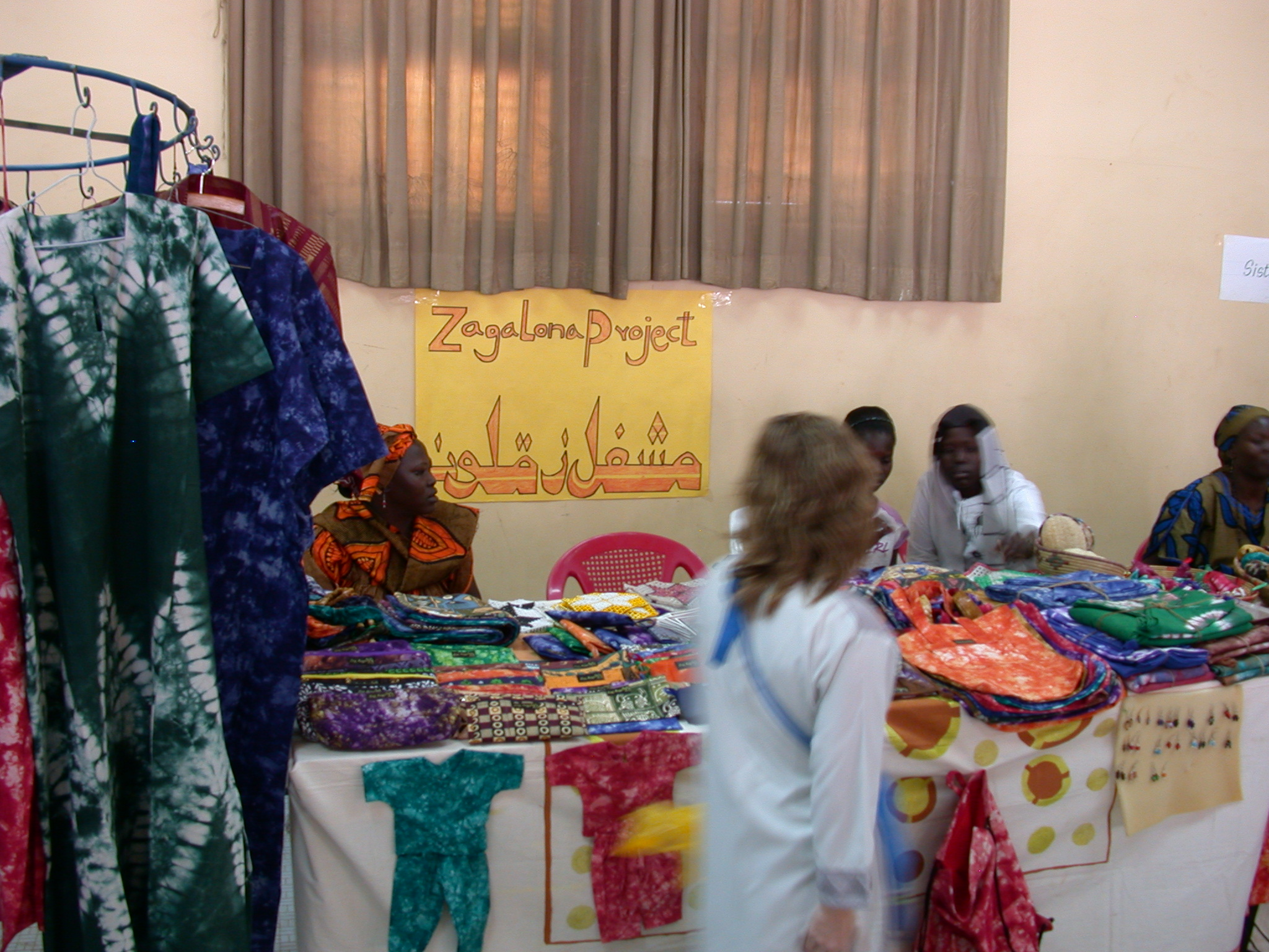 Zagalona Project Where I Bought Doll, International Charity Fair, Khartoum, Sudan