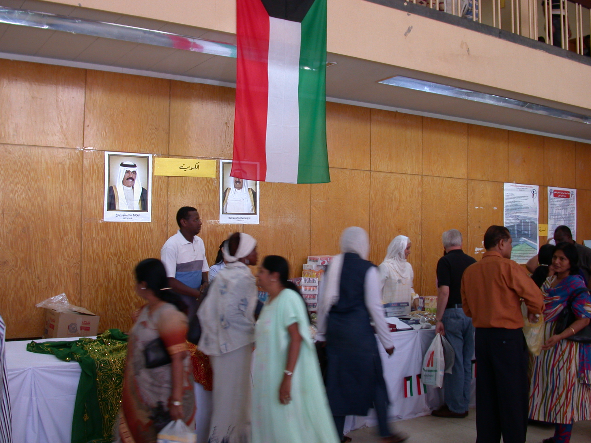 Kuwait Booth, International Charity Fair, Khartoum, Sudan