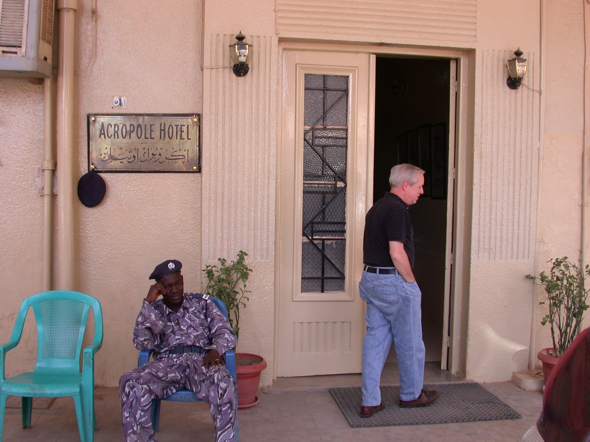 Phil in Front of Akropole Hotel, Khartoum, Sudan