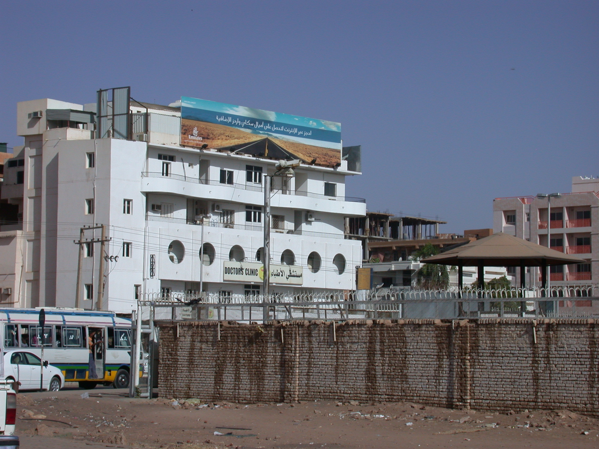 Doctors Clinic, Khartoum, Sudan