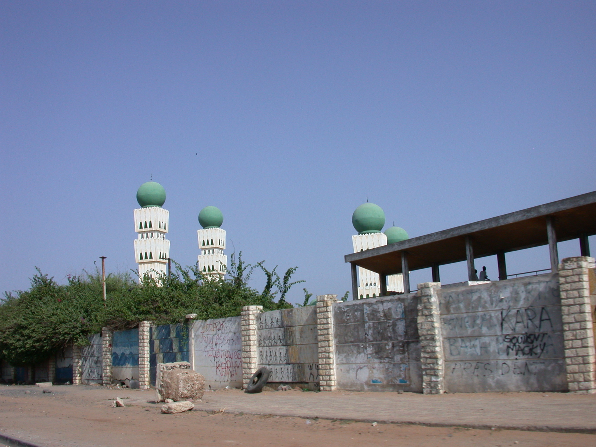 Peul Mosque in Dakar, Senegal