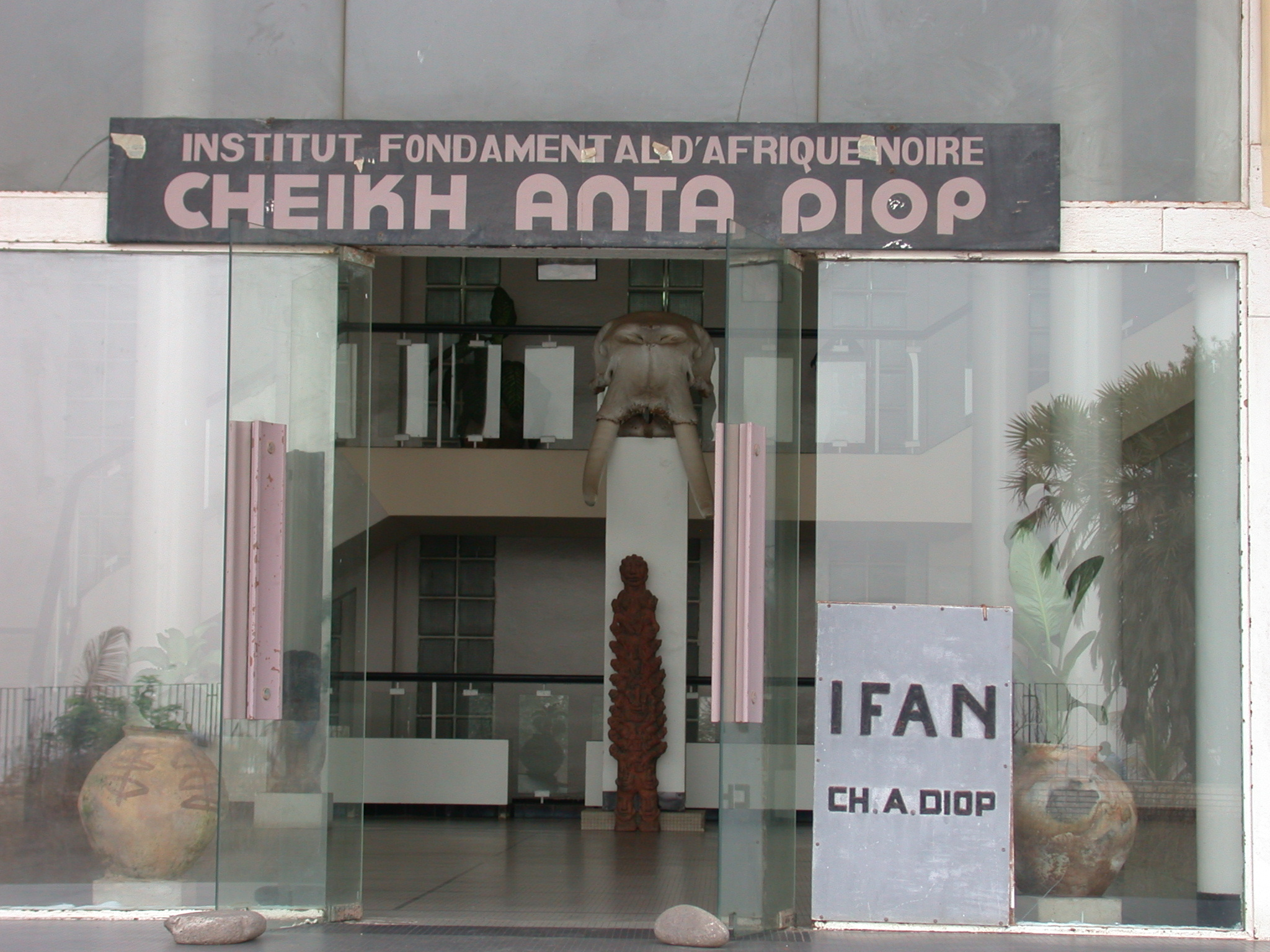 Entrance of Institut Fondamental de l Afrique Noire, IFAN, Dakar, Senegal