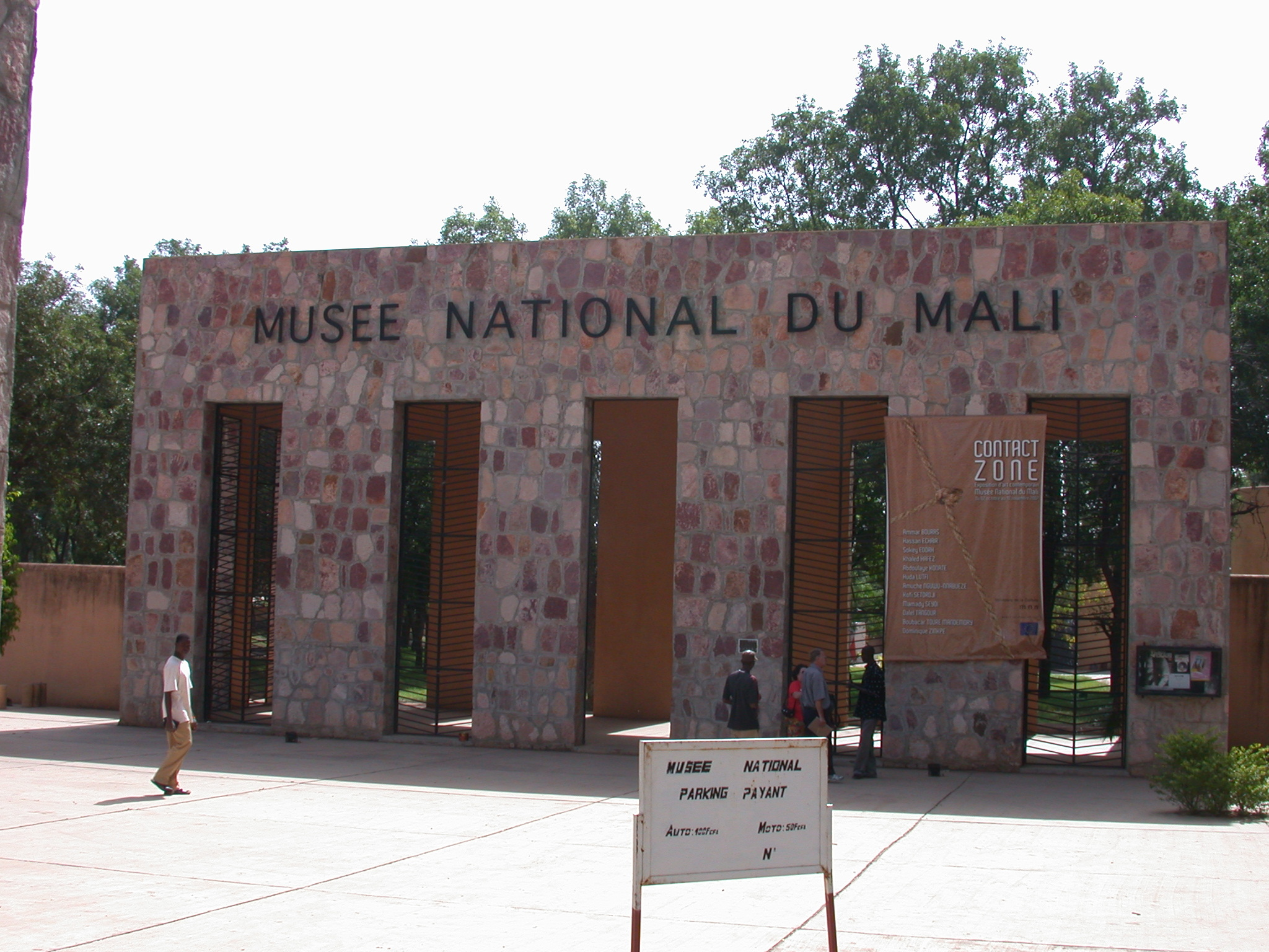 Entrance of Musee Nationale du Mali