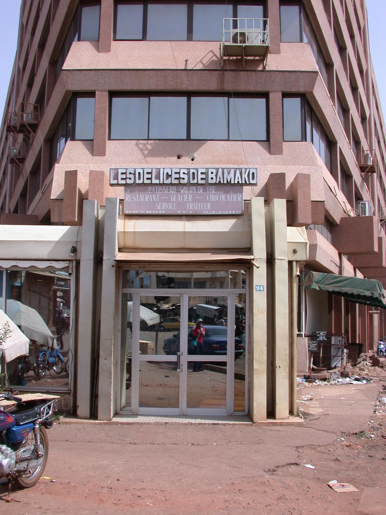 Les Delices de Bamako, Mali
