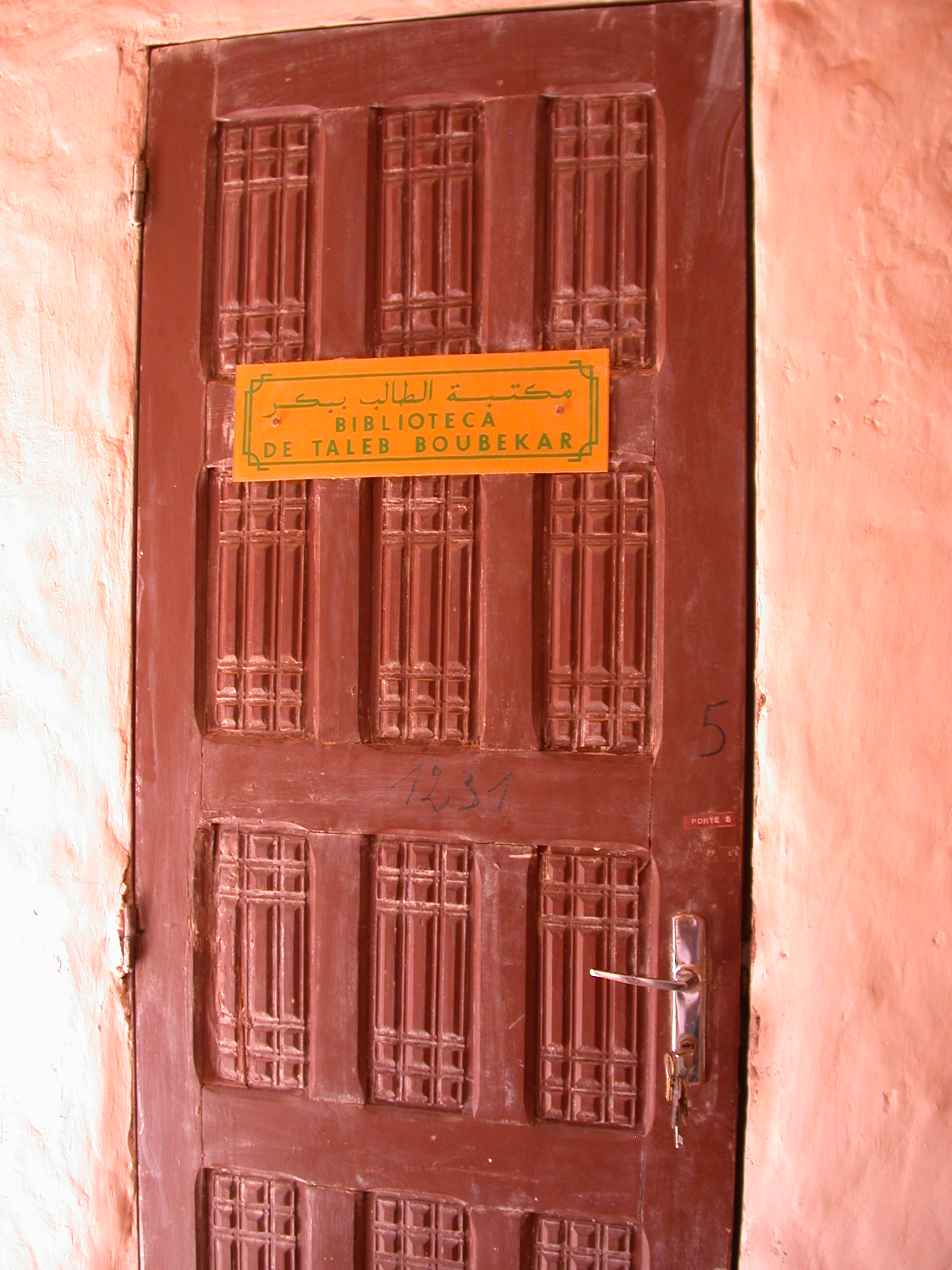 Doorway of Library in Ancient City of Oulata, Mauritania
