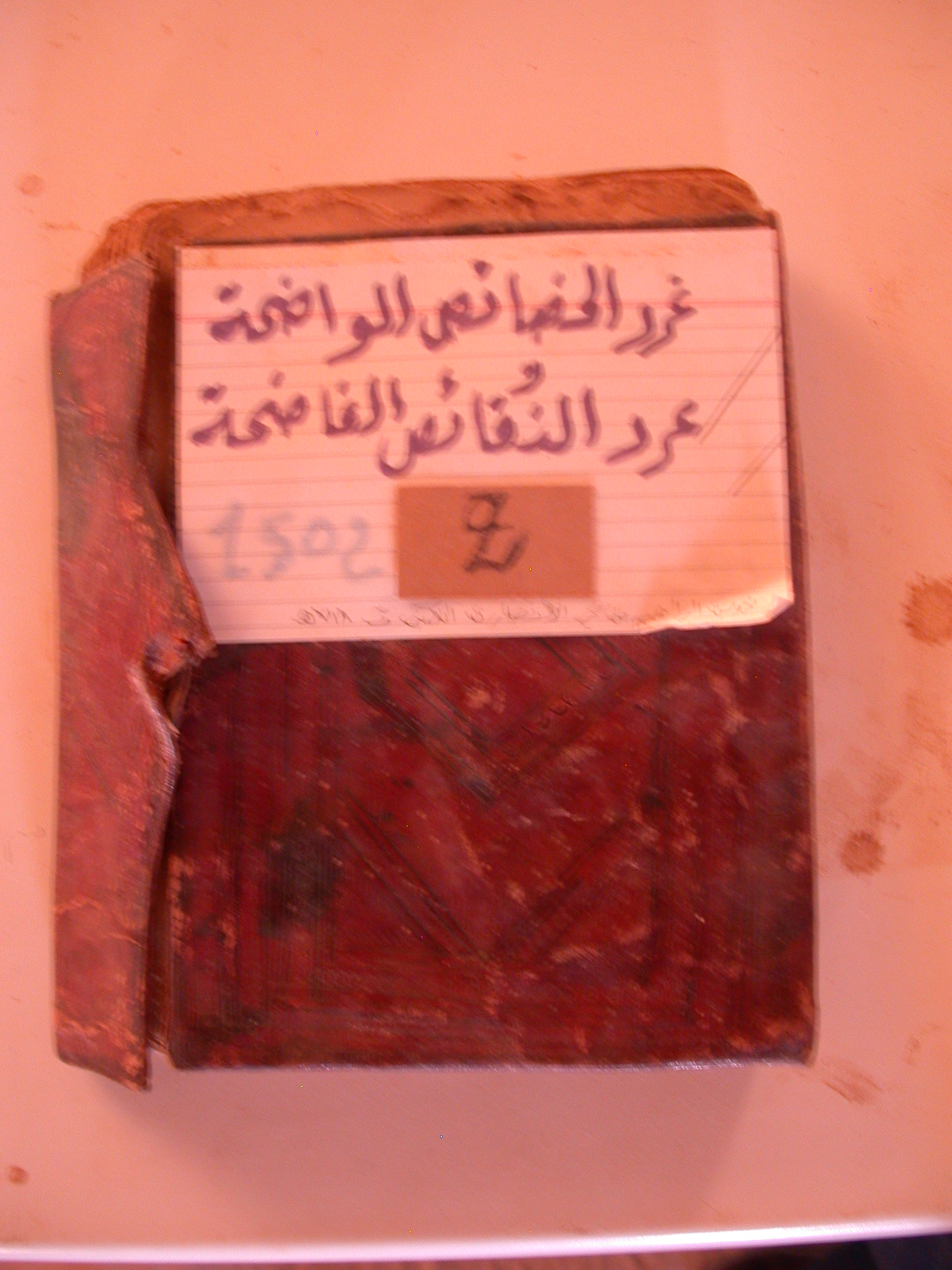 Label on Book Repository at Library in Ancient City of Oulata, Mauritania