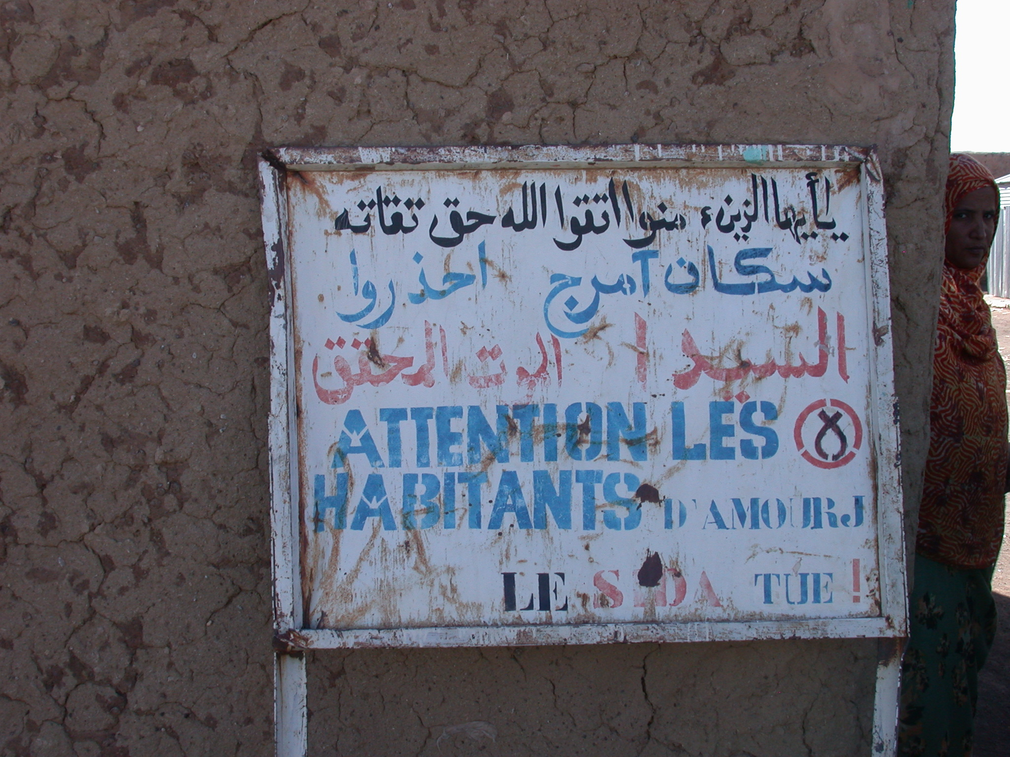 AIDS Kills Sign on Route Between Oualata and Nema, Mauritania