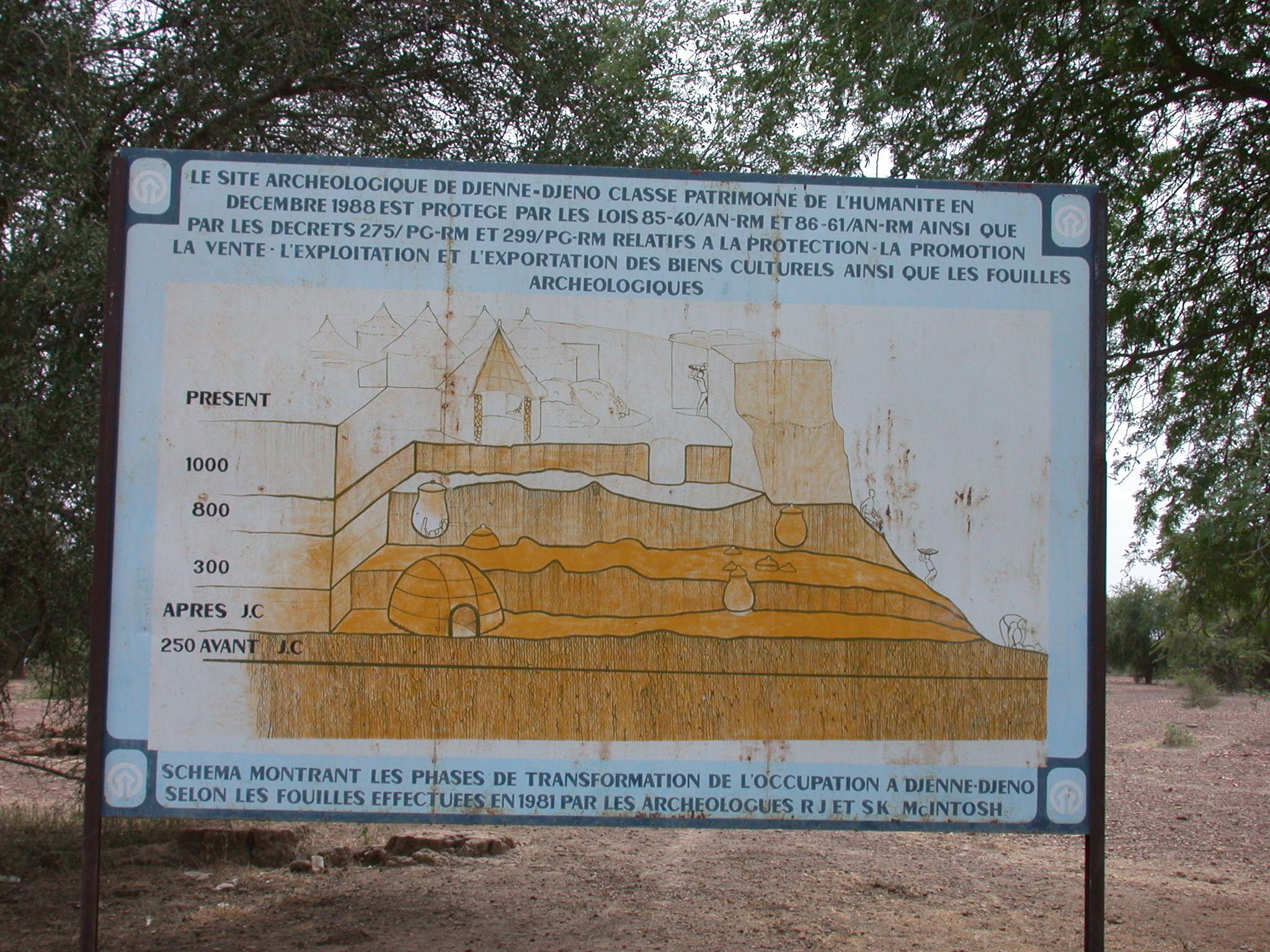 UNESCO Sign for Ruins of Ancient City of Jenne-Jeno, Mali