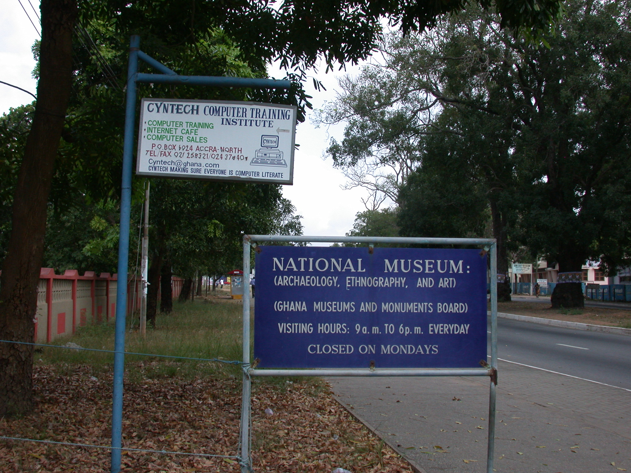National Museum, Accra, Ghana