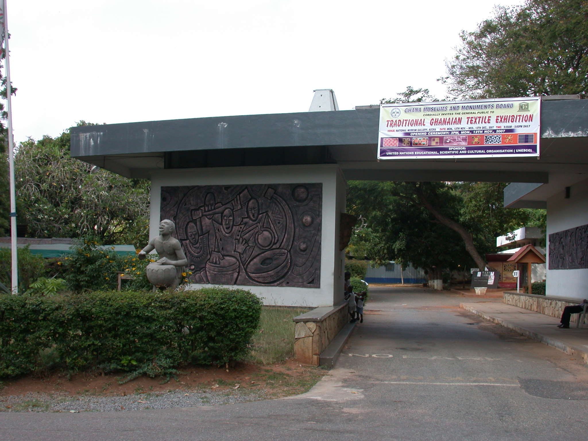 Entrance to National Museum, Accra, Ghana