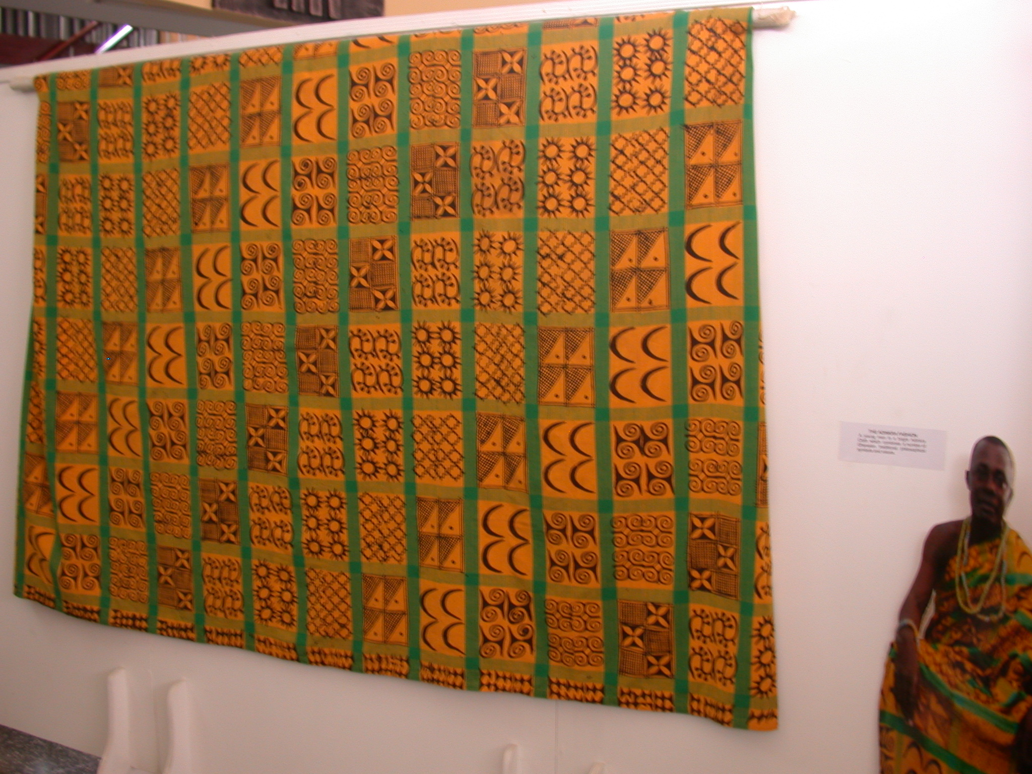Patterned Cloth, National Museum, Accra, Ghana