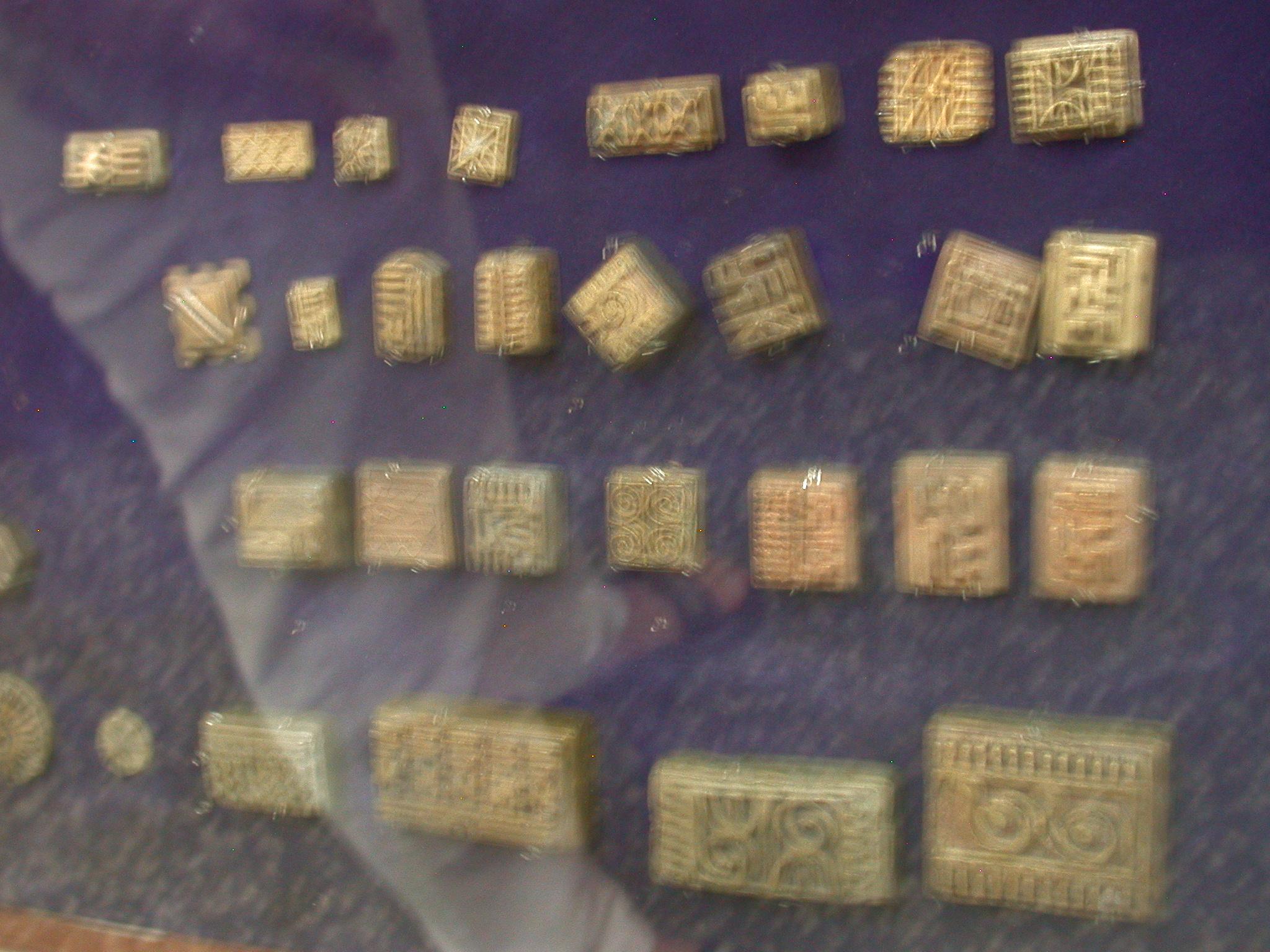 Blurry Brass Ashanti Asante Gold Weights, National Museum, Accra, Ghana