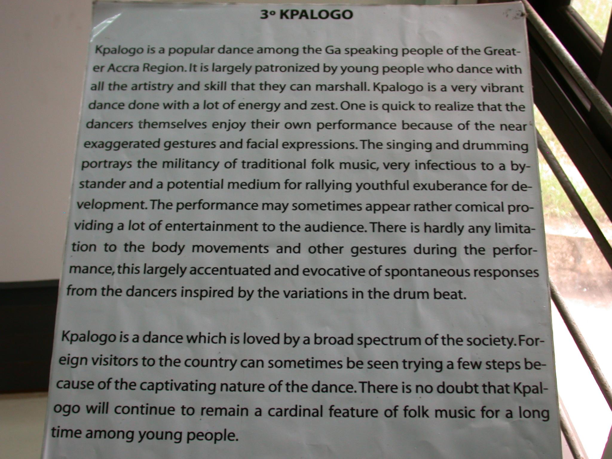 Description of Kpalogo Dance, National Museum, Accra, Ghana