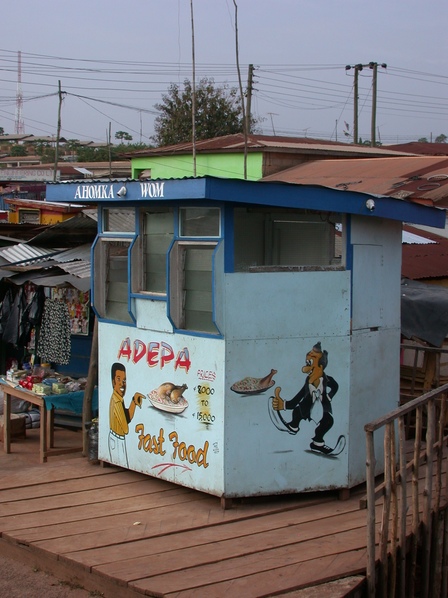 Fast Food Joint on Road From Cape Coast to Kumasi, Ghana