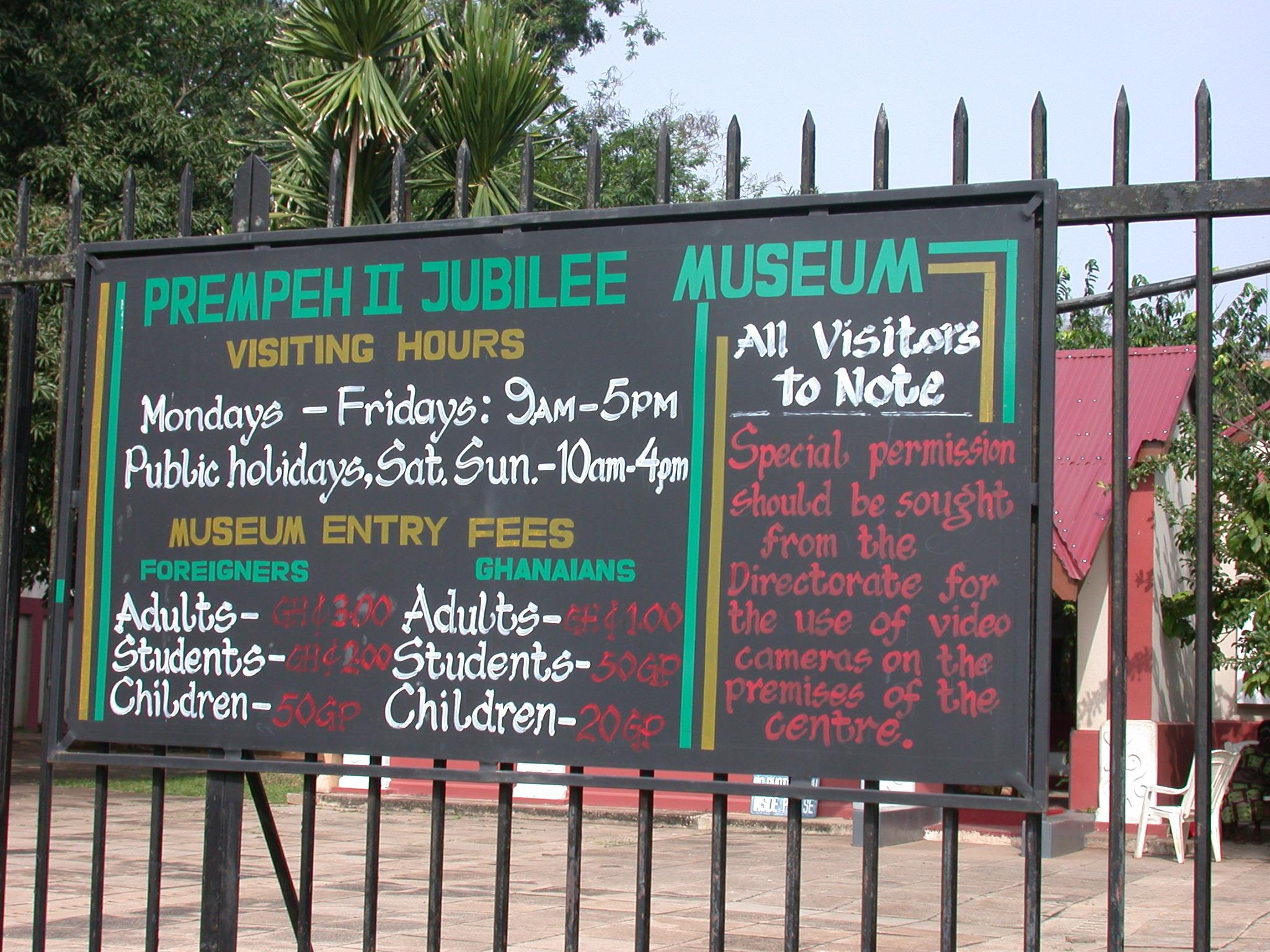 Sign, Prempeh II Museum, Kumasi, Ghana