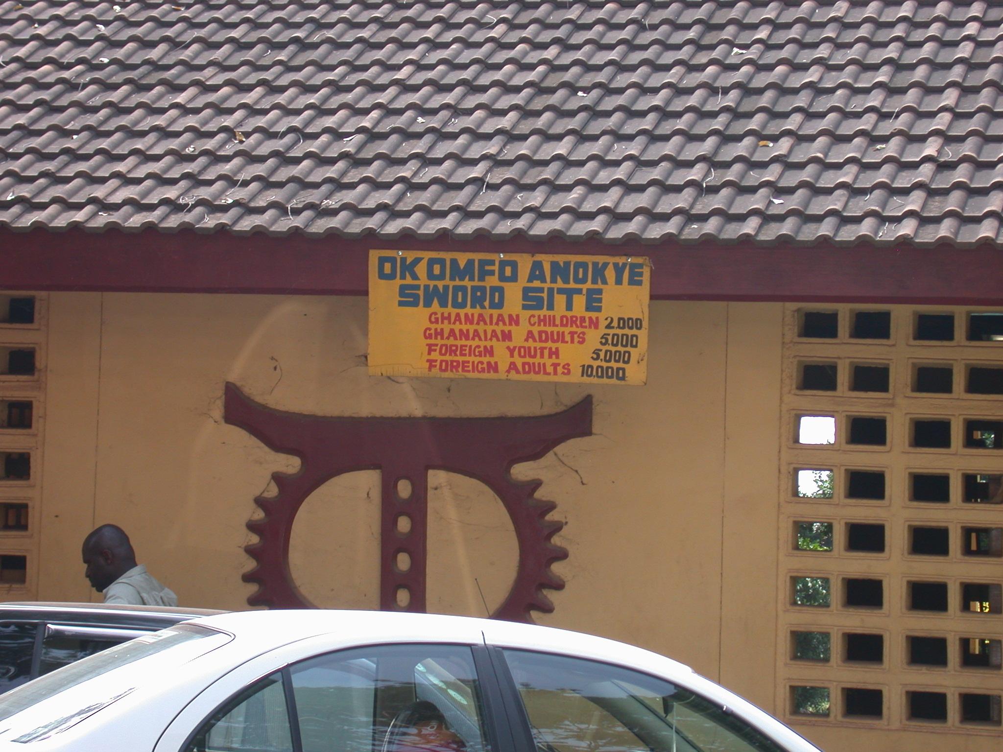 Okomfo Anokye Sword Site, Kumasi, Ghana