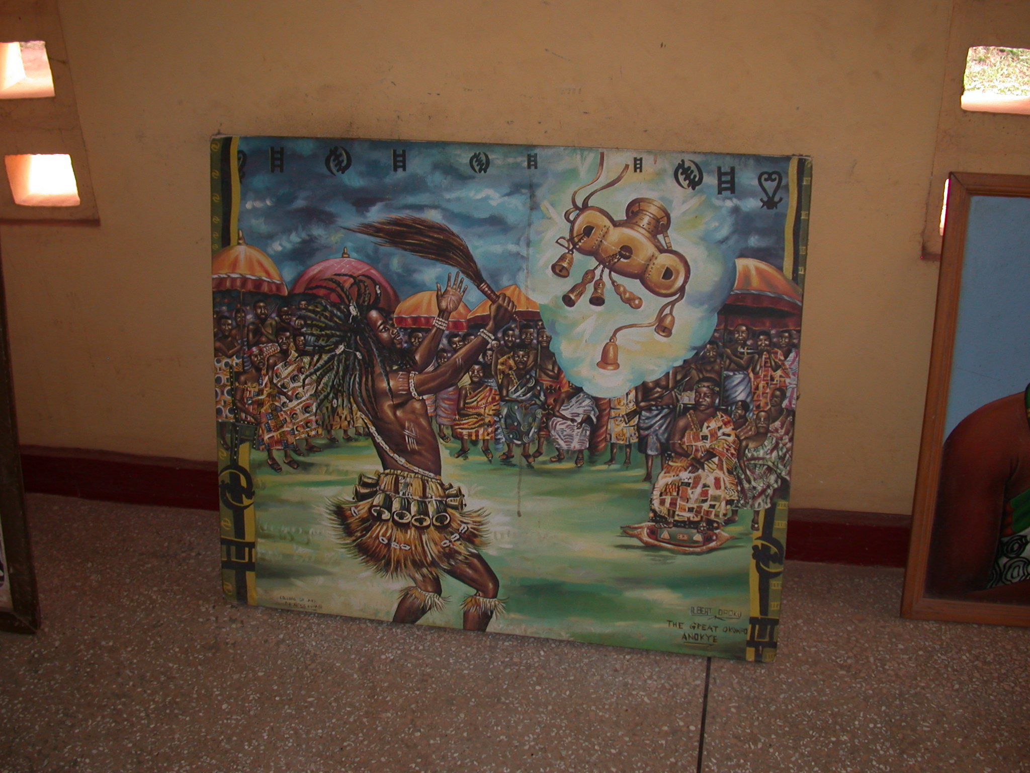 Painting of Okomfo Anokye, Okomfo Anokye Sword Site, Kumasi, Ghana