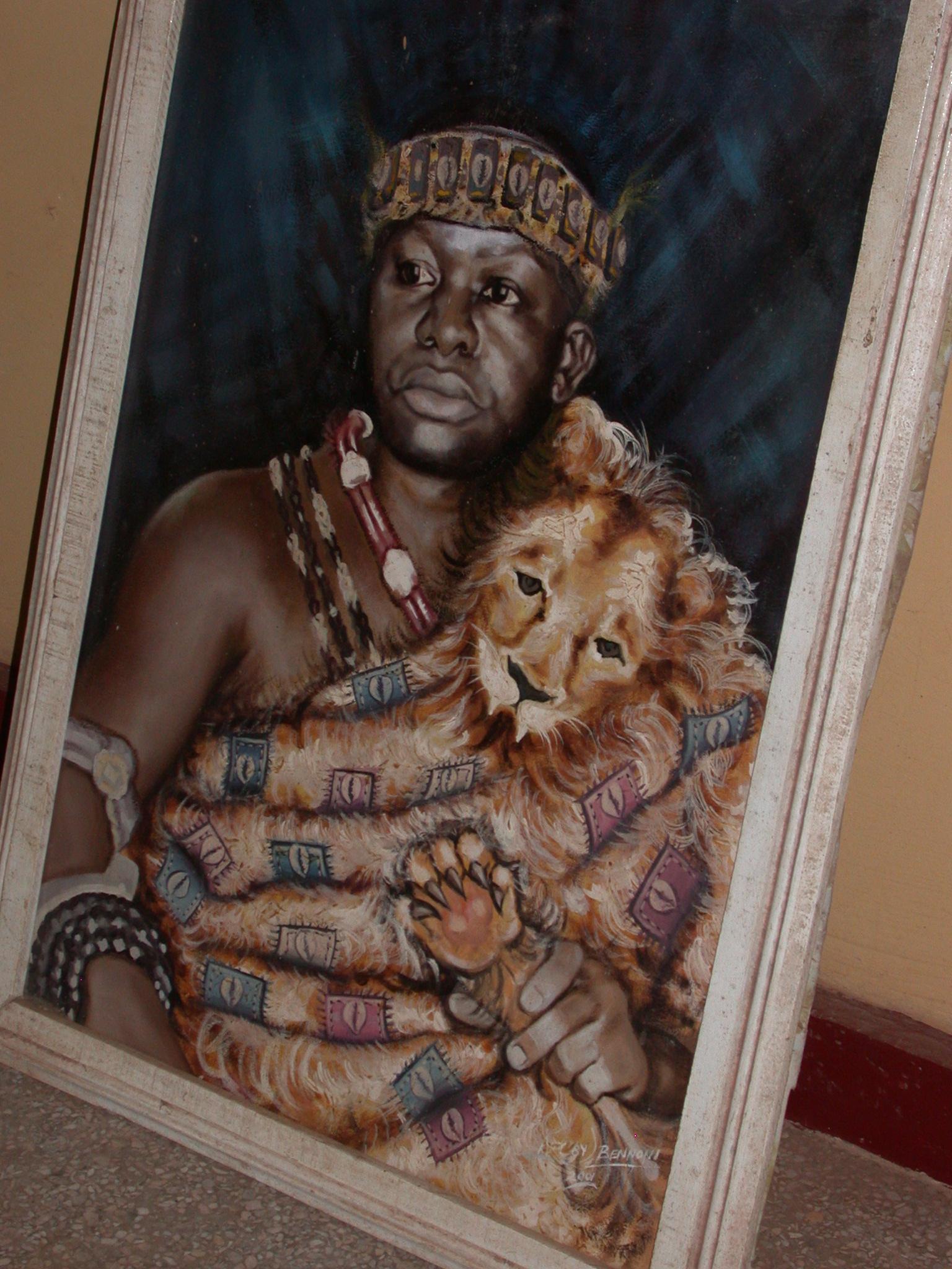Painting of Asante King, Okomfo Anokye Sword Site, Kumasi, Ghana