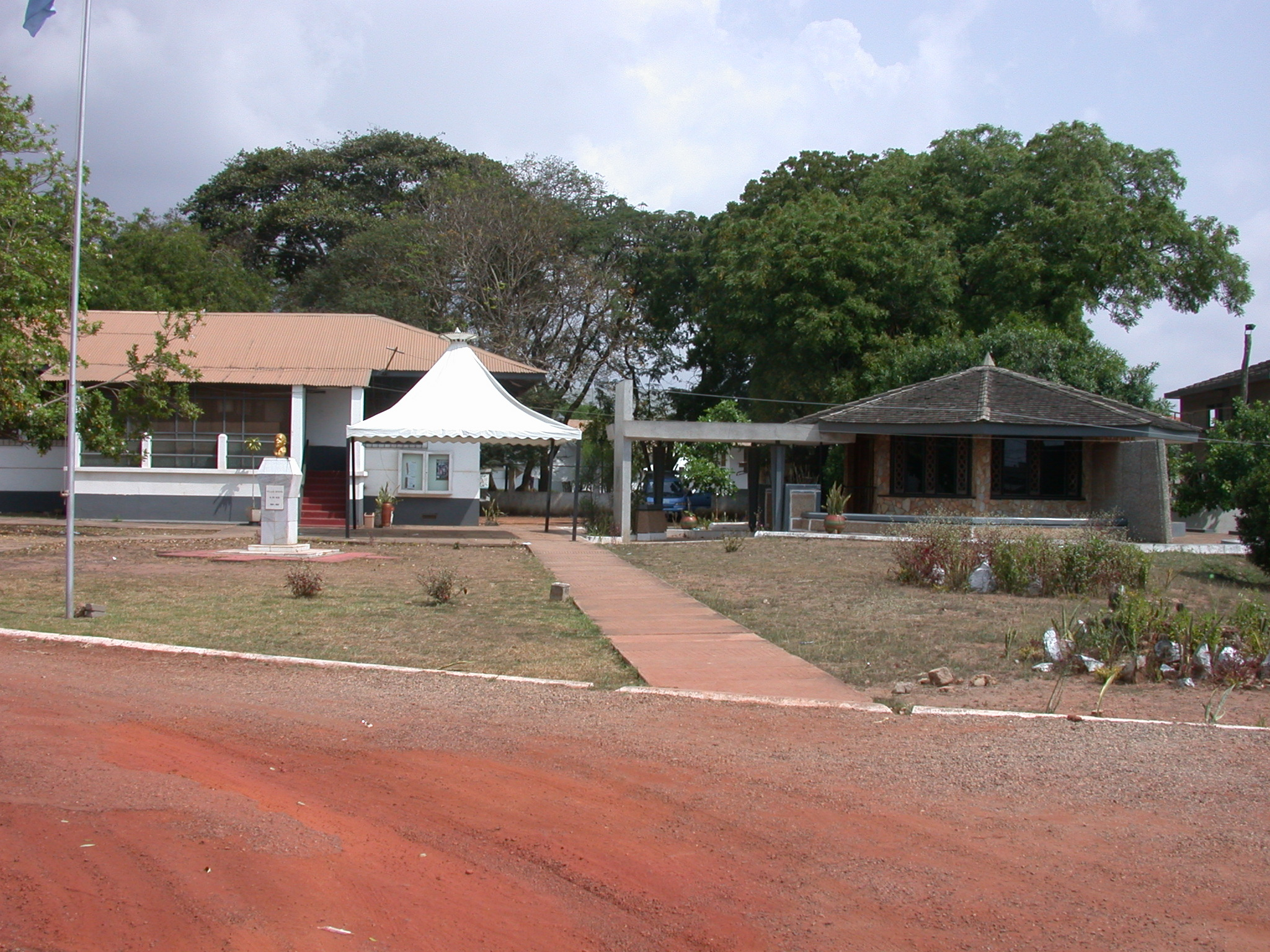 Premises of WEB DuBois Memorial Centre for Pan African Culture, Accra, Ghana