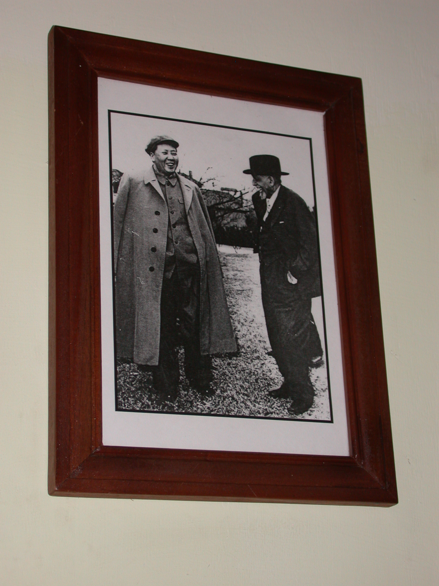 Photograph of Mao Tse-Tung and WEB DuBois, WEB DuBois Memorial Centre for Pan African Culture, Accra, Ghana