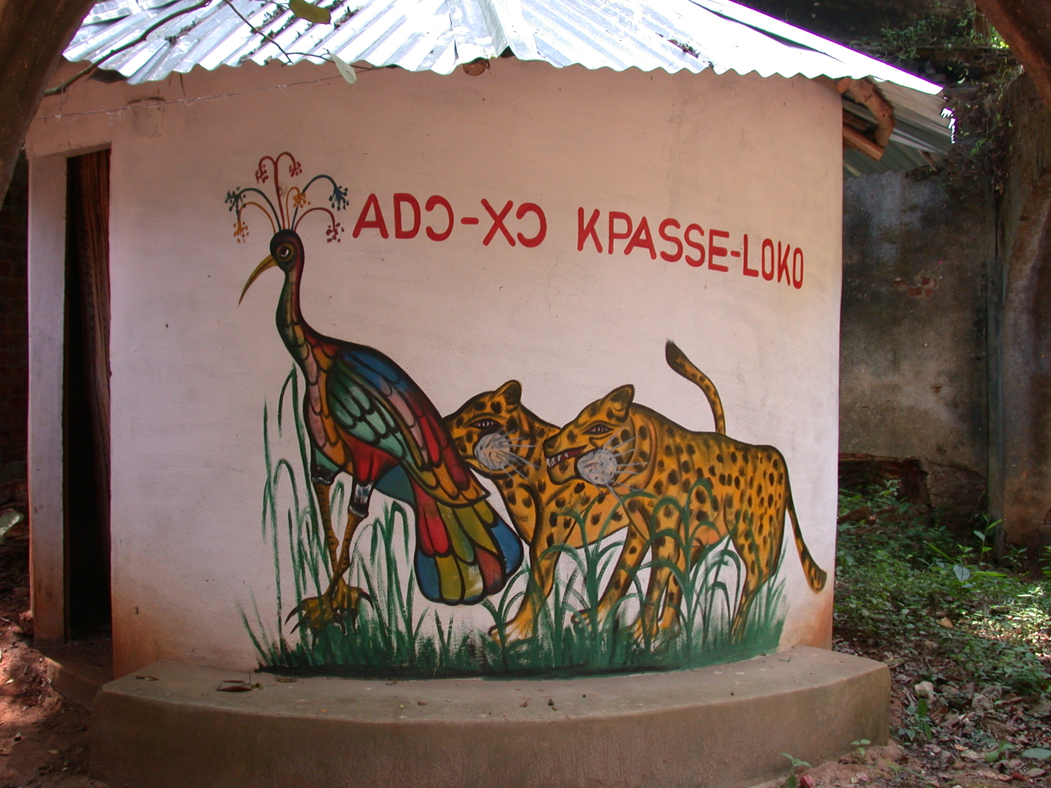Shrine to Loko God of Iroko Tree Inhabited by Kpasse, Kpasse Sacred Forest, Ouidah, Benin
