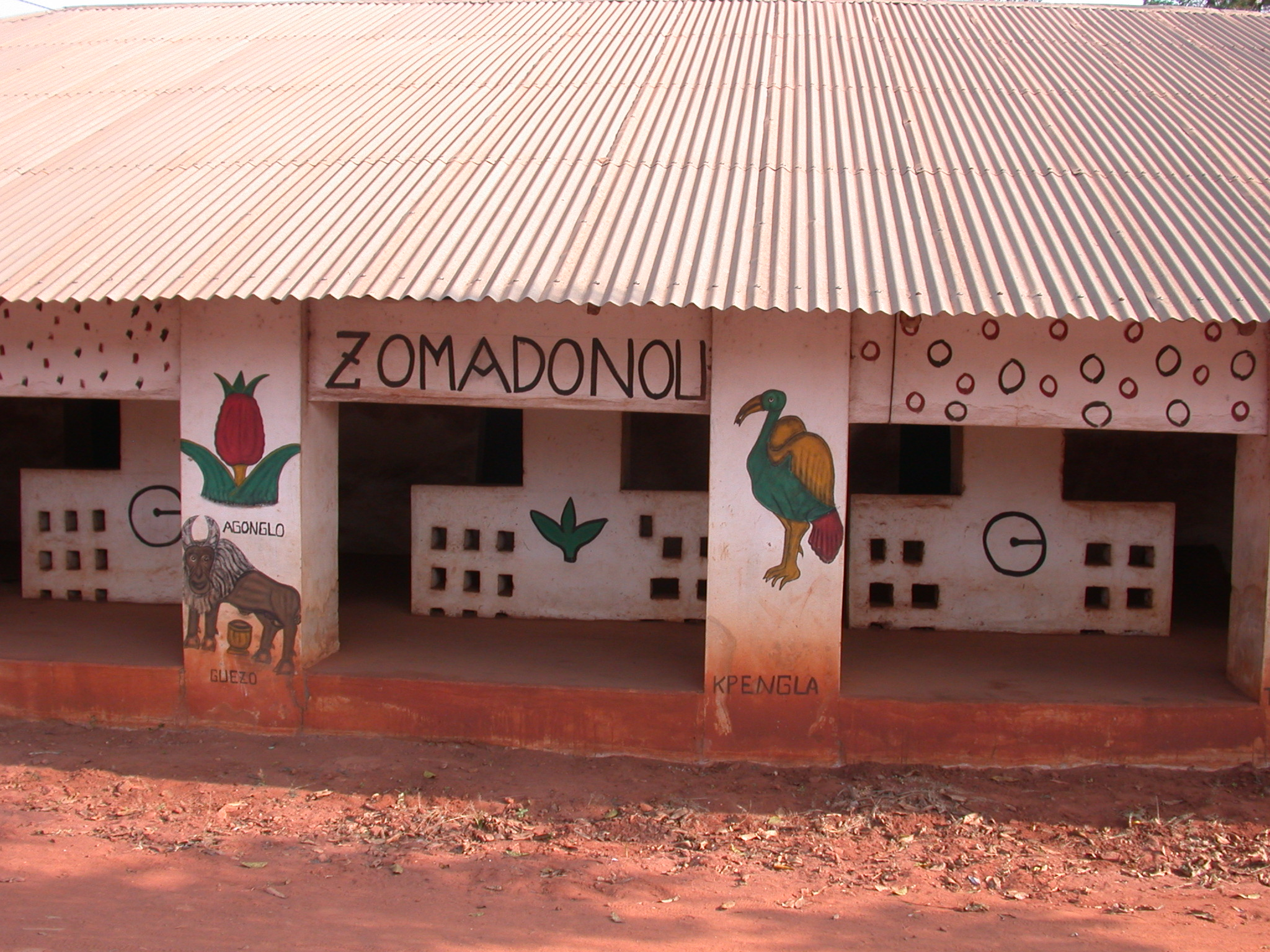 Zomadonou Akaba Temple With Symbols of Agonglo, Guezo, and Kpengla, Abomey, Benin