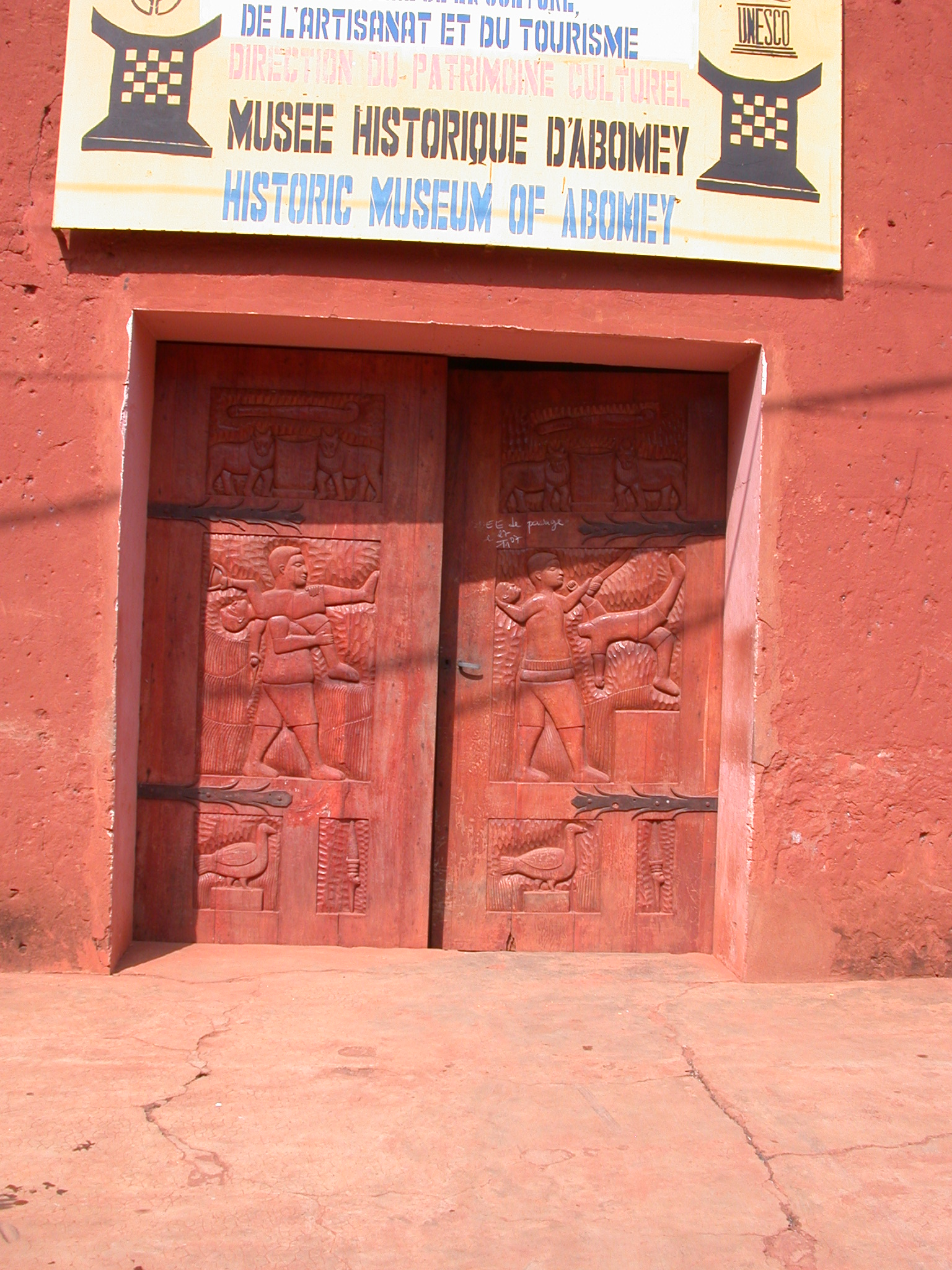 Carved Wooden Palace Doors, Abomey History Museum, Abomey, Benin
