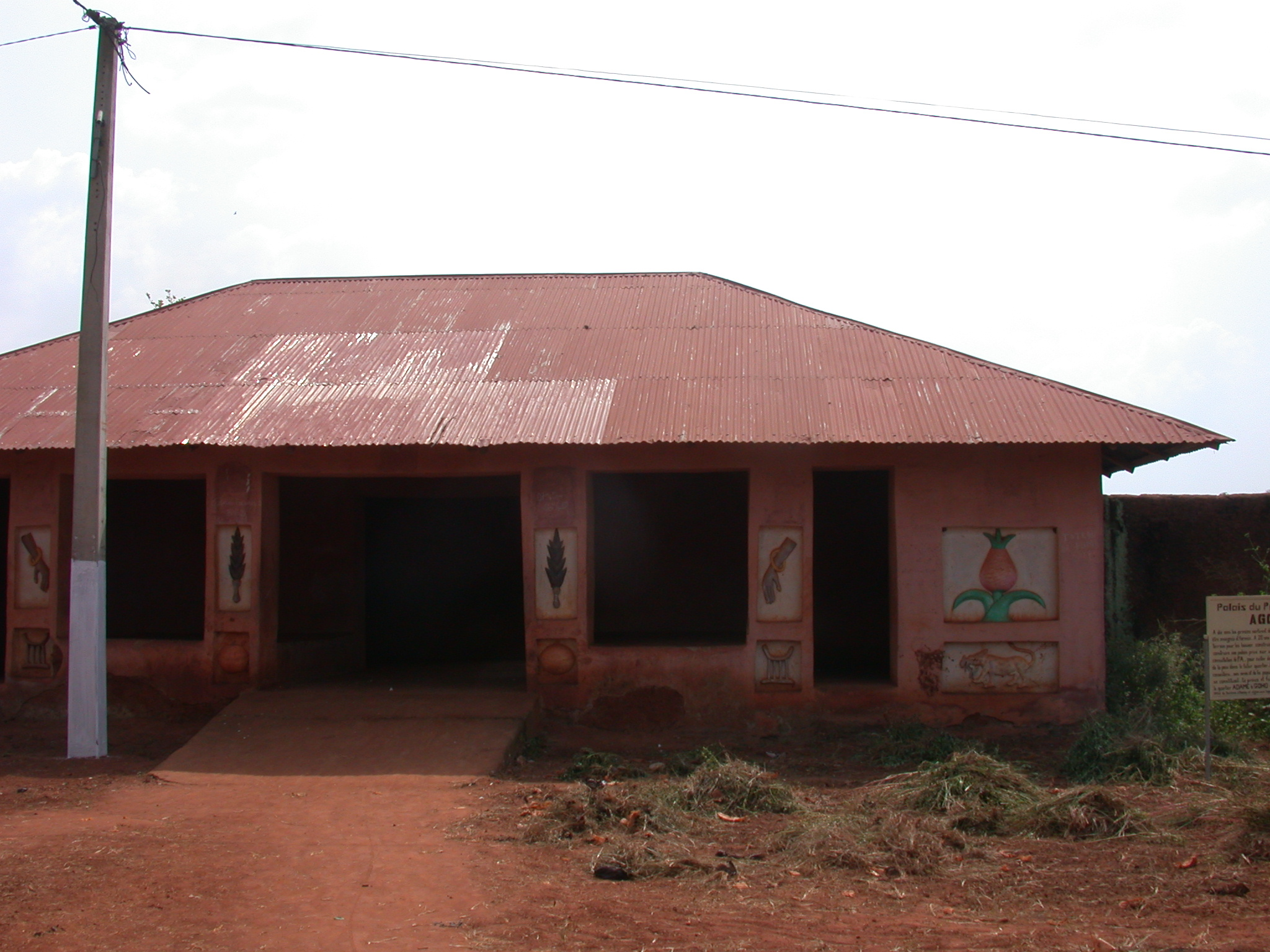 Right Side of Palace of Crown Prince Agonglo, Abomey, Benin