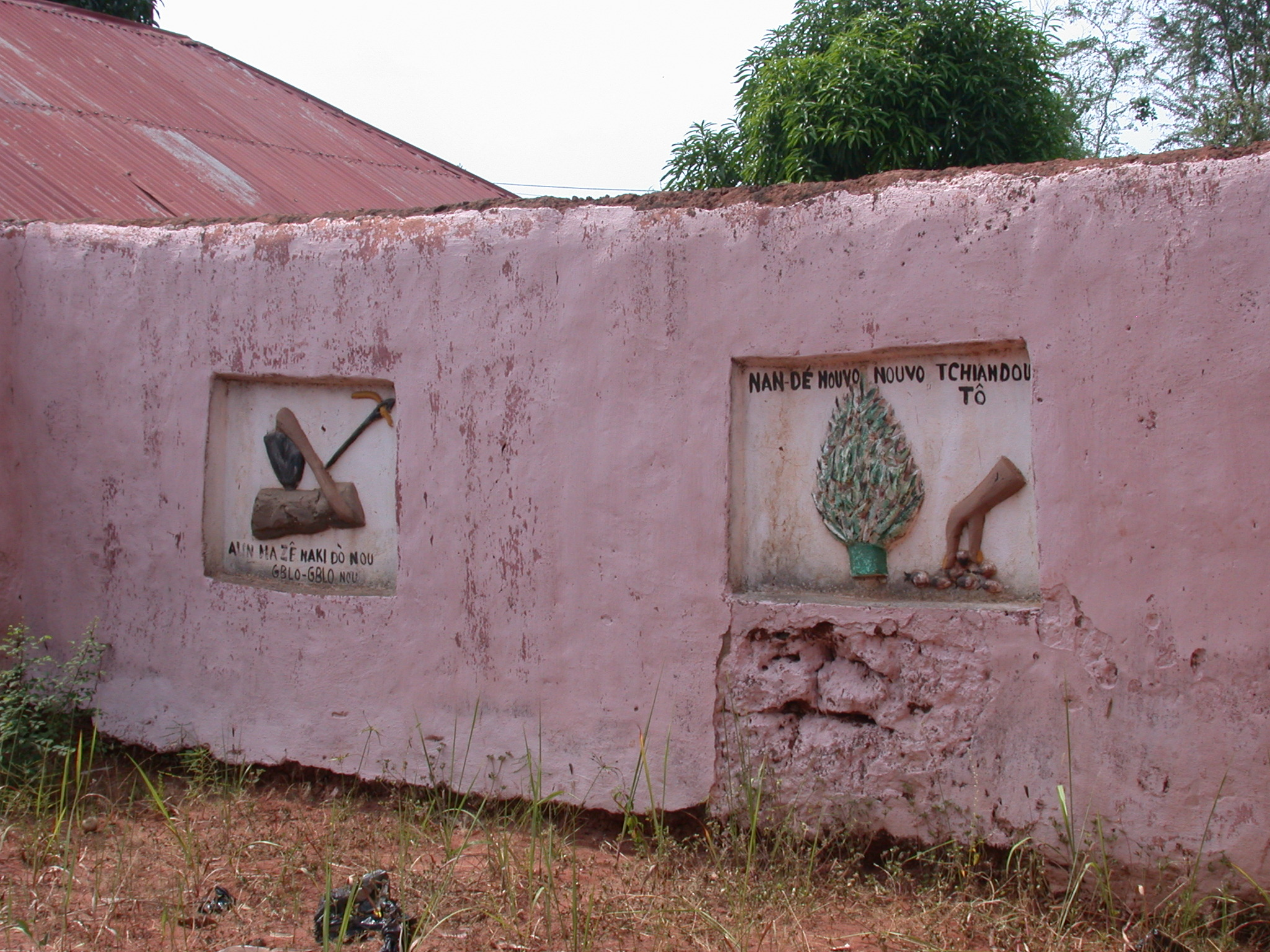 Wall Designs in Courtyard, Palace of Crown Prince Agonglo, Abomey, Benin