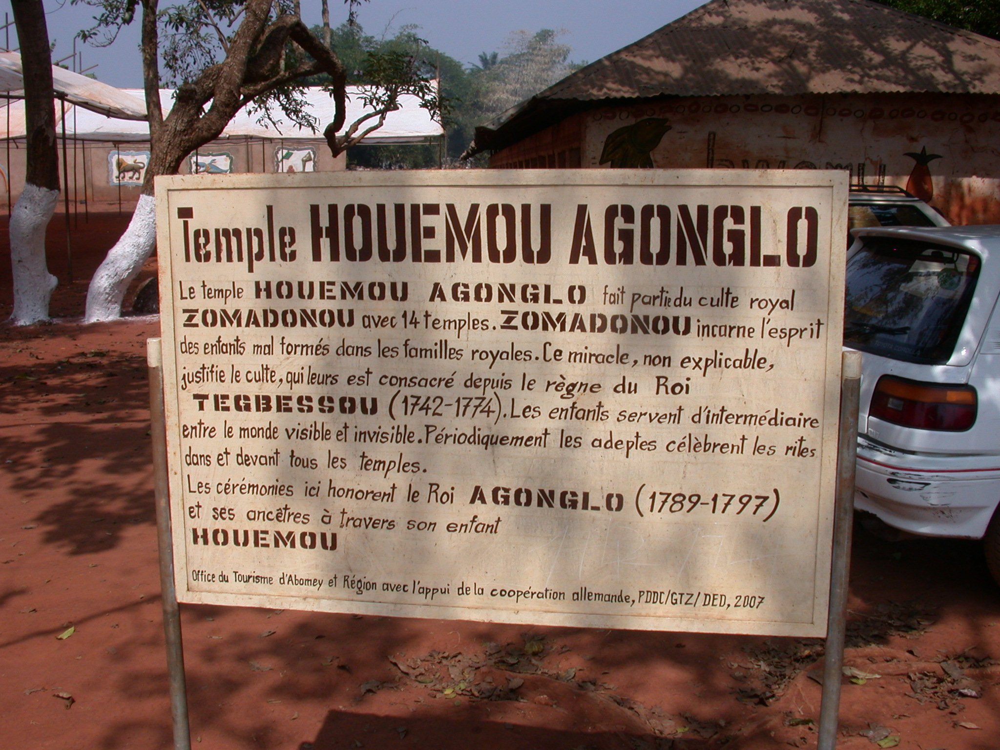 Sign for Houemou Agonglo Temple, Abomey, Benin