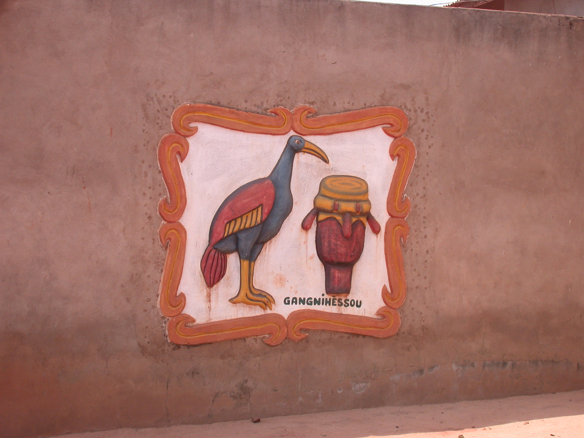 Gangnihessou Symbol on Compound Wall, Houemou Agonglo Temple, Abomey, Benin